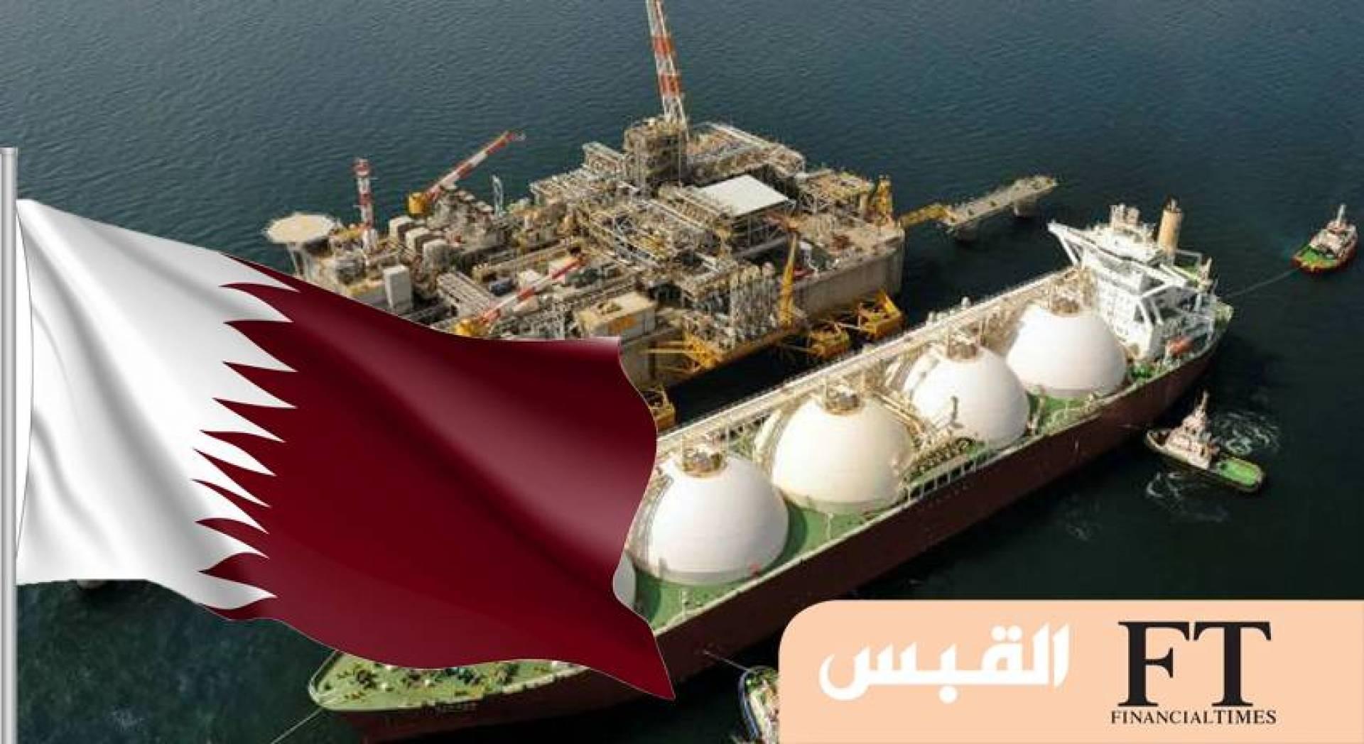 قطر تمضي في توسيع مشاريع الغاز.. رغم الركود الناجم عن كورونا