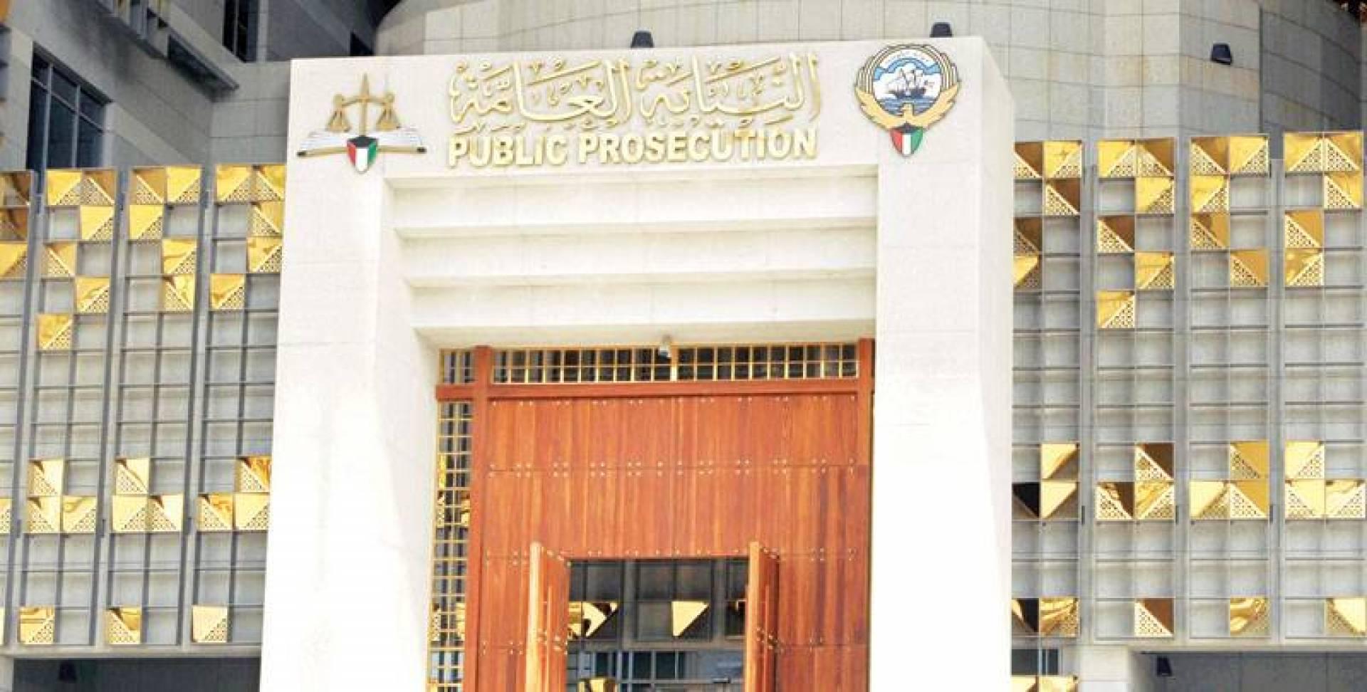 النيابة تفتح التحقيق غداً في بلاغ «الصندوق الماليزي»