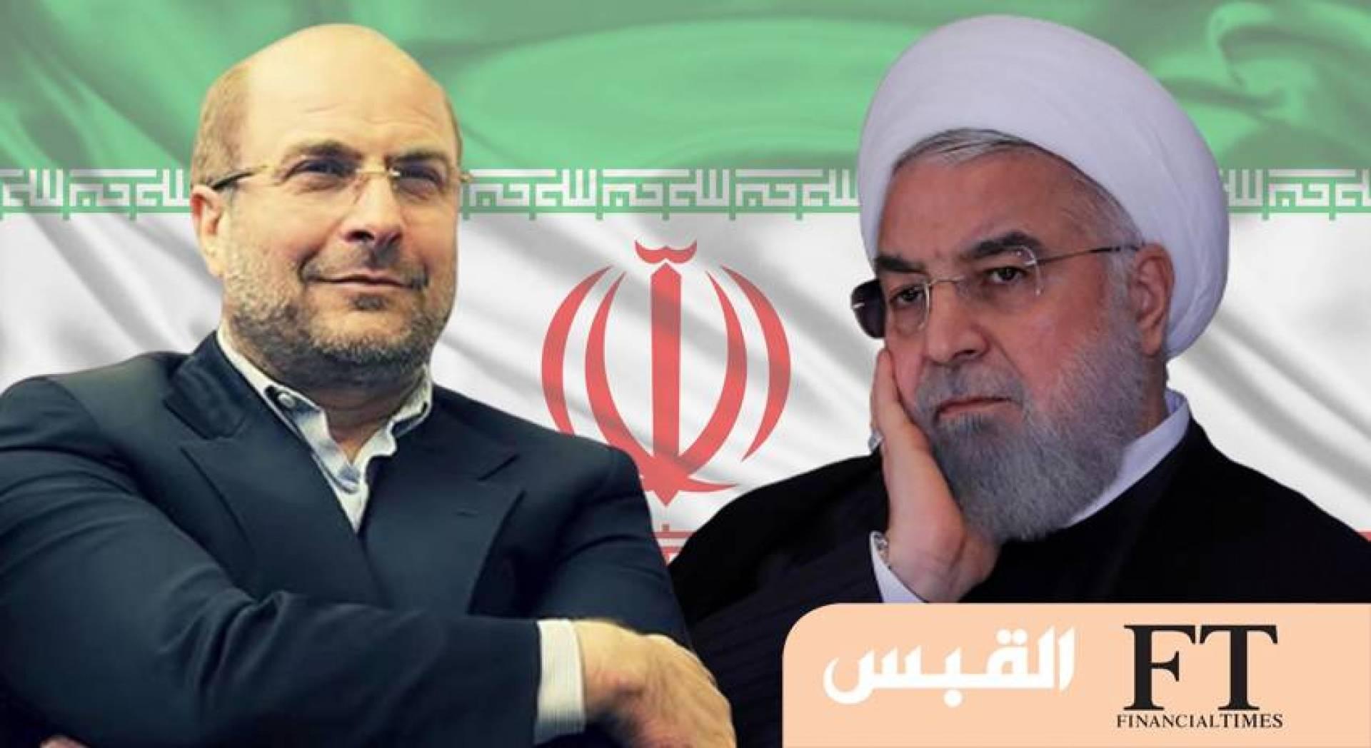 غاليباف رئيس البرلمان سيكون رئيساً لإيران.. بدعم من الحرس الثوري