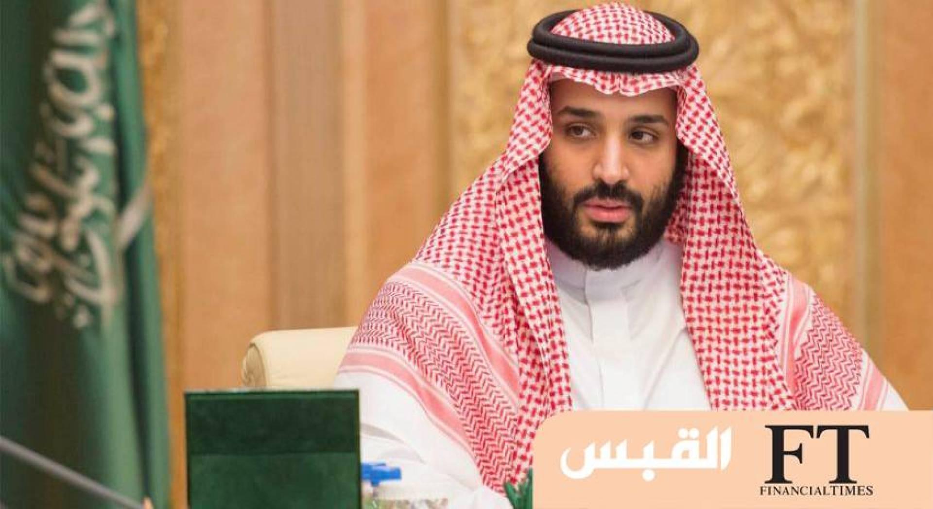 السعودية حوّلت 40 مليار دولار.. لشراء أصول أجنبية