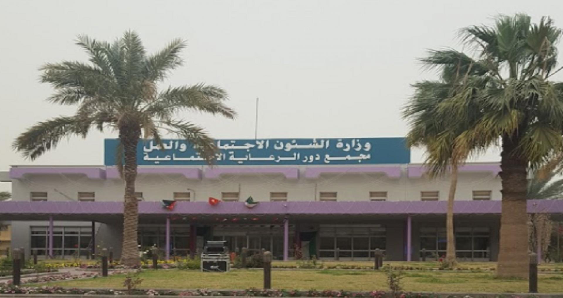 إصابة 26 نزيلاً في «رعاية المعاقين» بكورونا