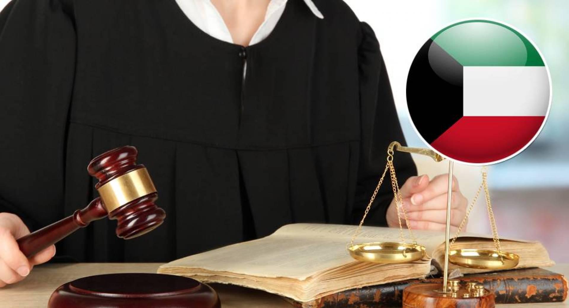 ثلاث قاضيات سيتربعن على «قوس العدالة».. أغسطس المقبل