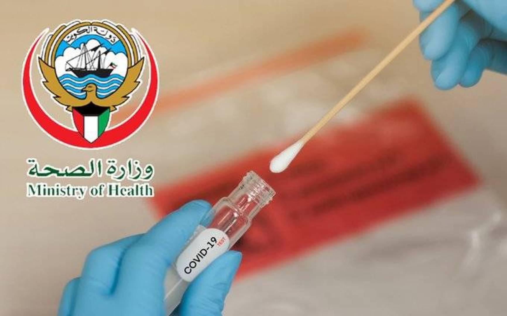 «الصحة»: مسحات كورونا مستمرة لرصد المصابين والمخالطين