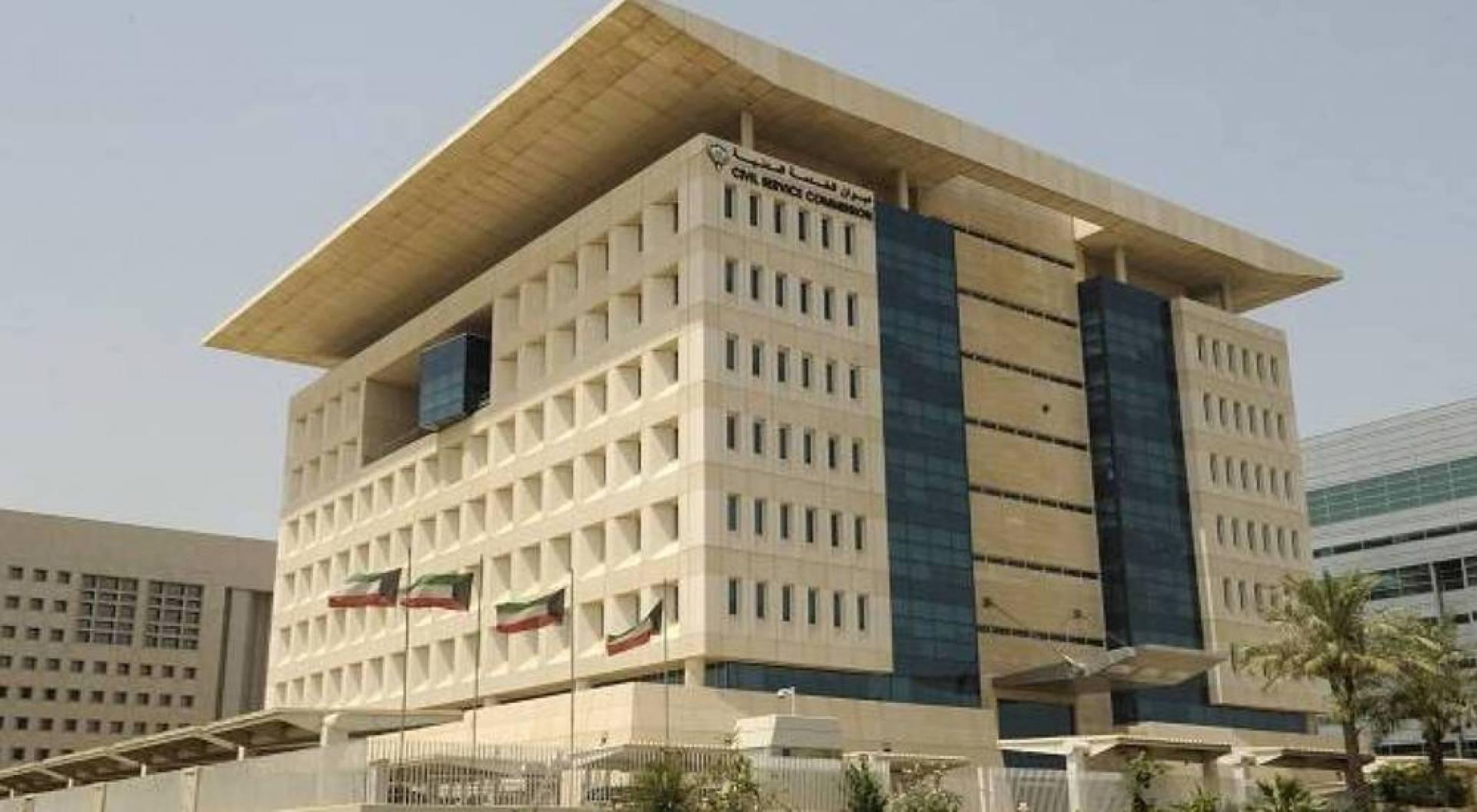 «الخدمة المدنية» يؤجل فترة تسجيل الباحثين عن عمل إلى يوليو