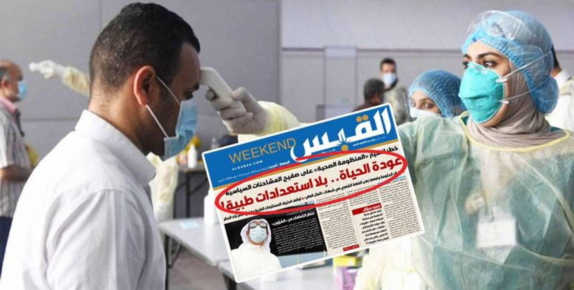 «الجمعية الطبية» لـ«المحاسبة»: أنقذوا الكوادر الصحية بتسريع شراء أدوات حمايتهم