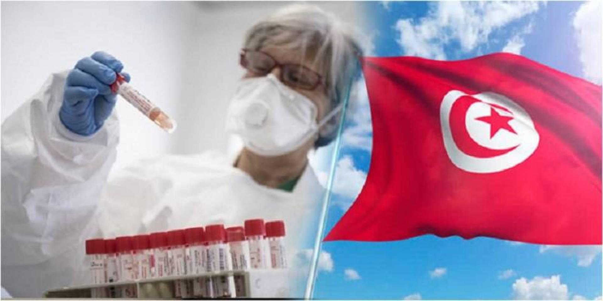 تونس: لا اصابات جديدة بكورونا لليوم الثالث