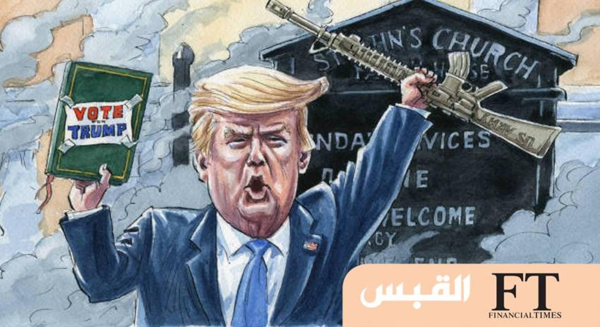 ترامب خائف من خسارة الانتخابات.. وتفكيك مؤسسته ثم مقاضاته وسجنه