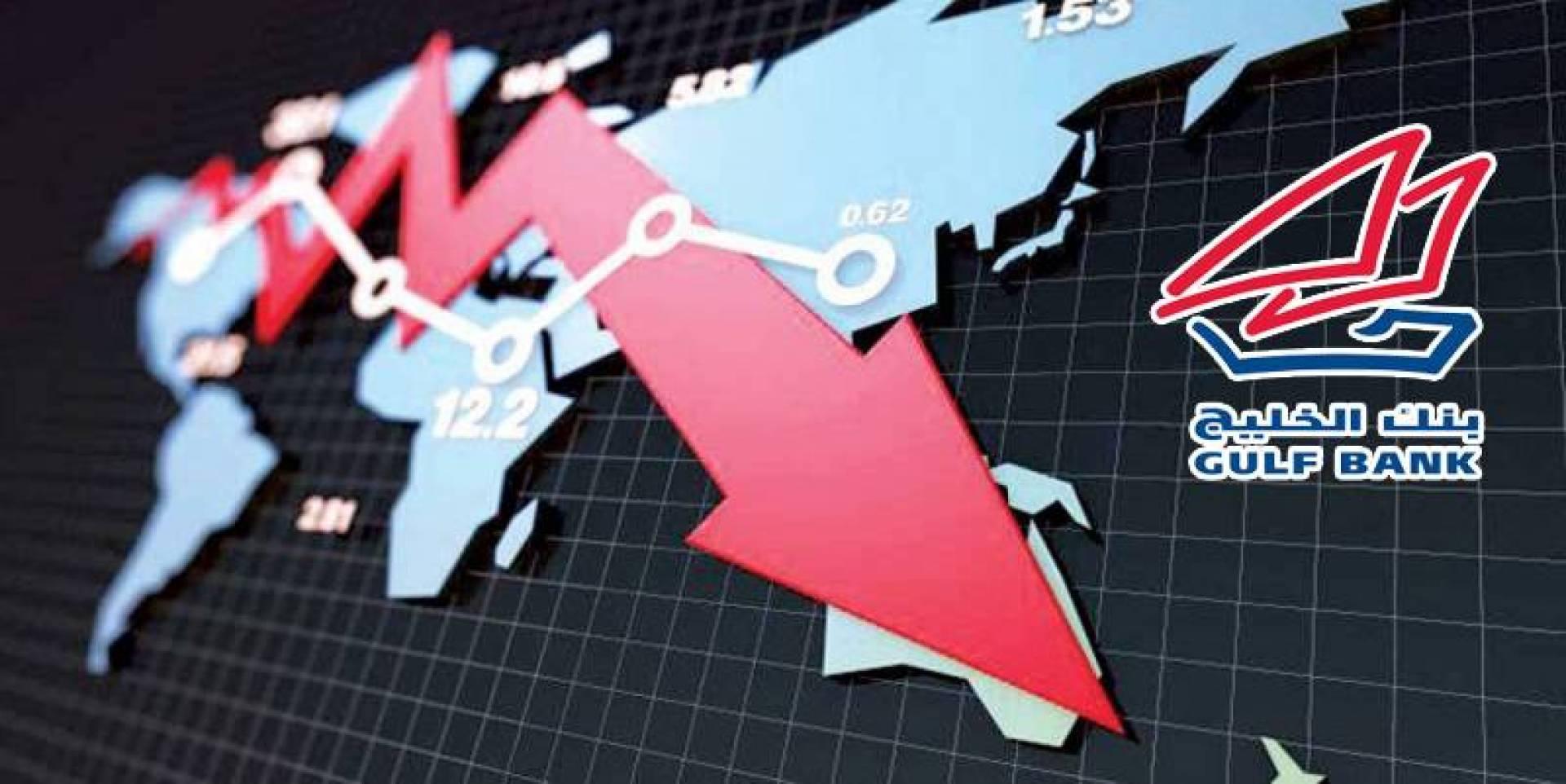 «الخليج»: التباطؤ الاقتصادي يتطلَّب تدخلاً حكومياً جدياً