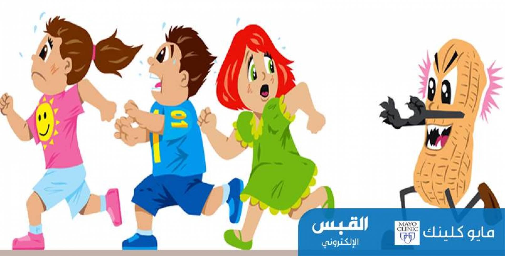 حساسية الفول السوداني تصيب الأطفال بكثرة!