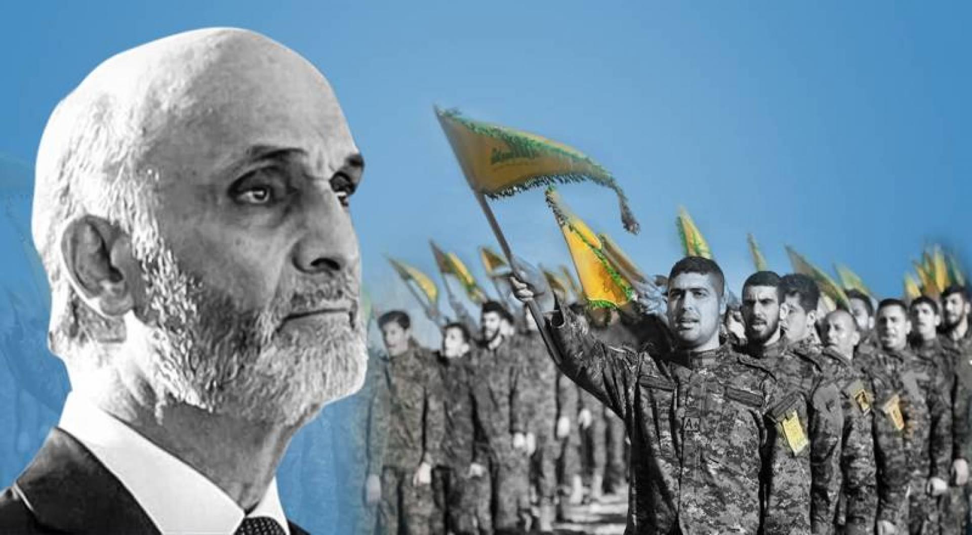 جعجع لــ«القبس»: «حزب الله» أَسَّسَ  للقطيعة مع العرب