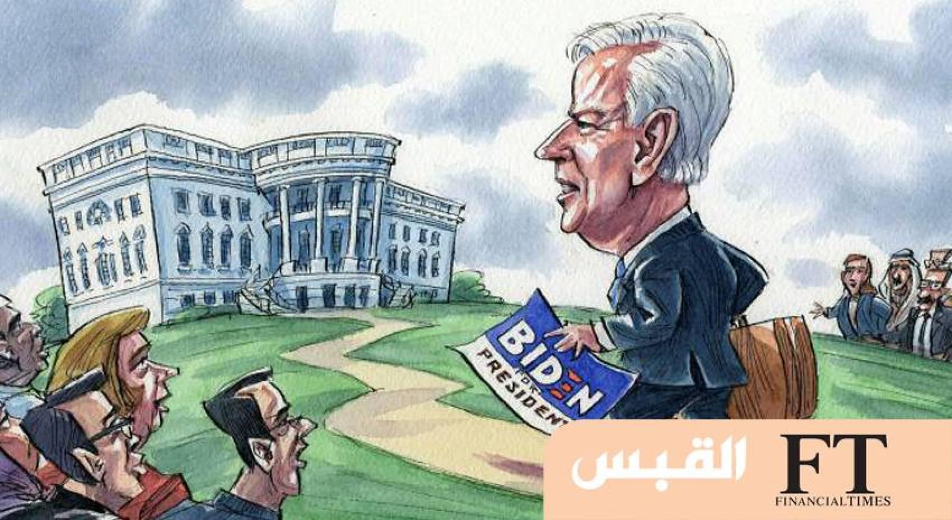همسات في أروقة الحكم الأوروبية: بايدن هو الرئيس القادم لأميركا