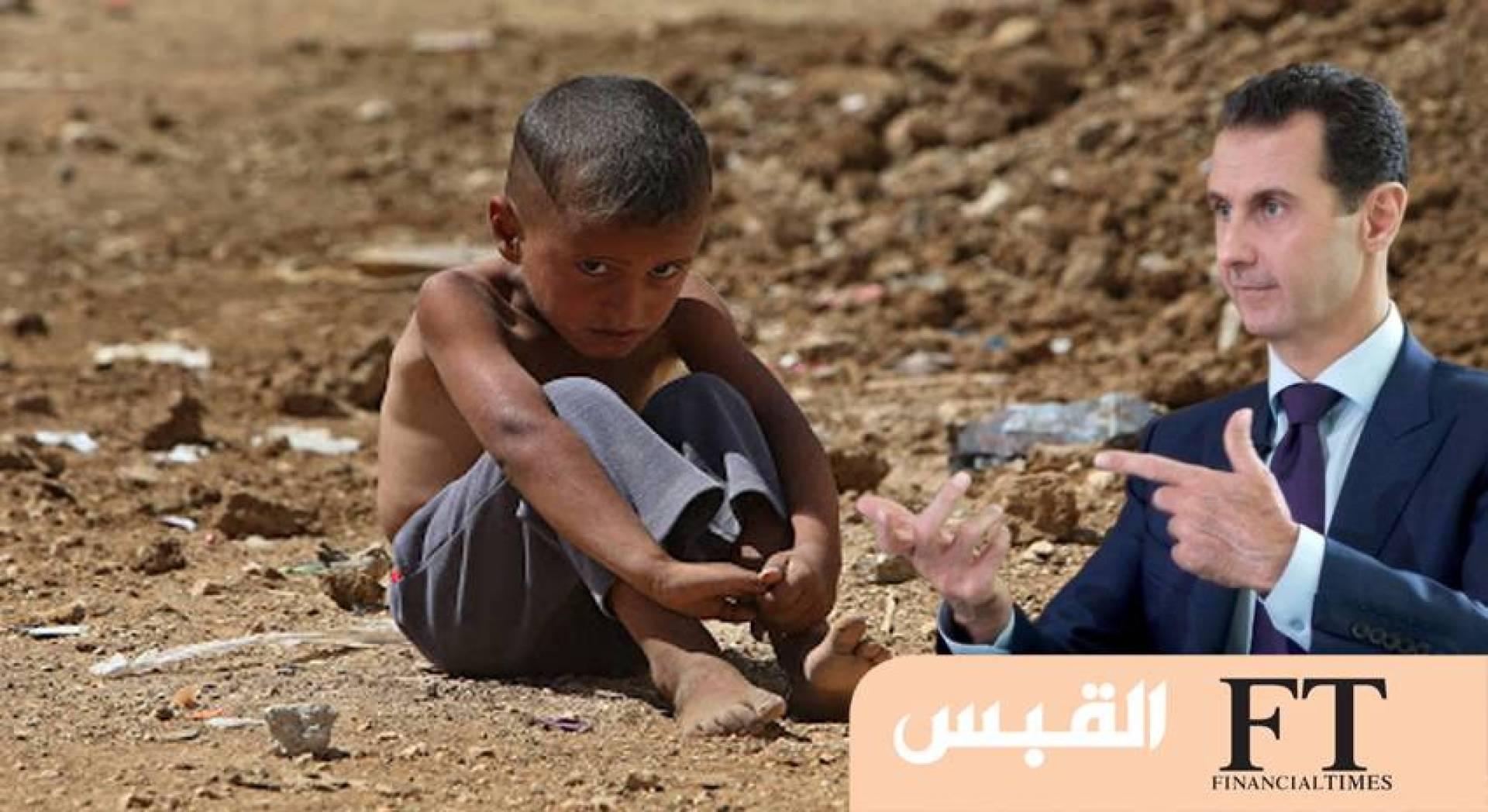 «قانون قيصر» سيجوّع المزيد من السوريين