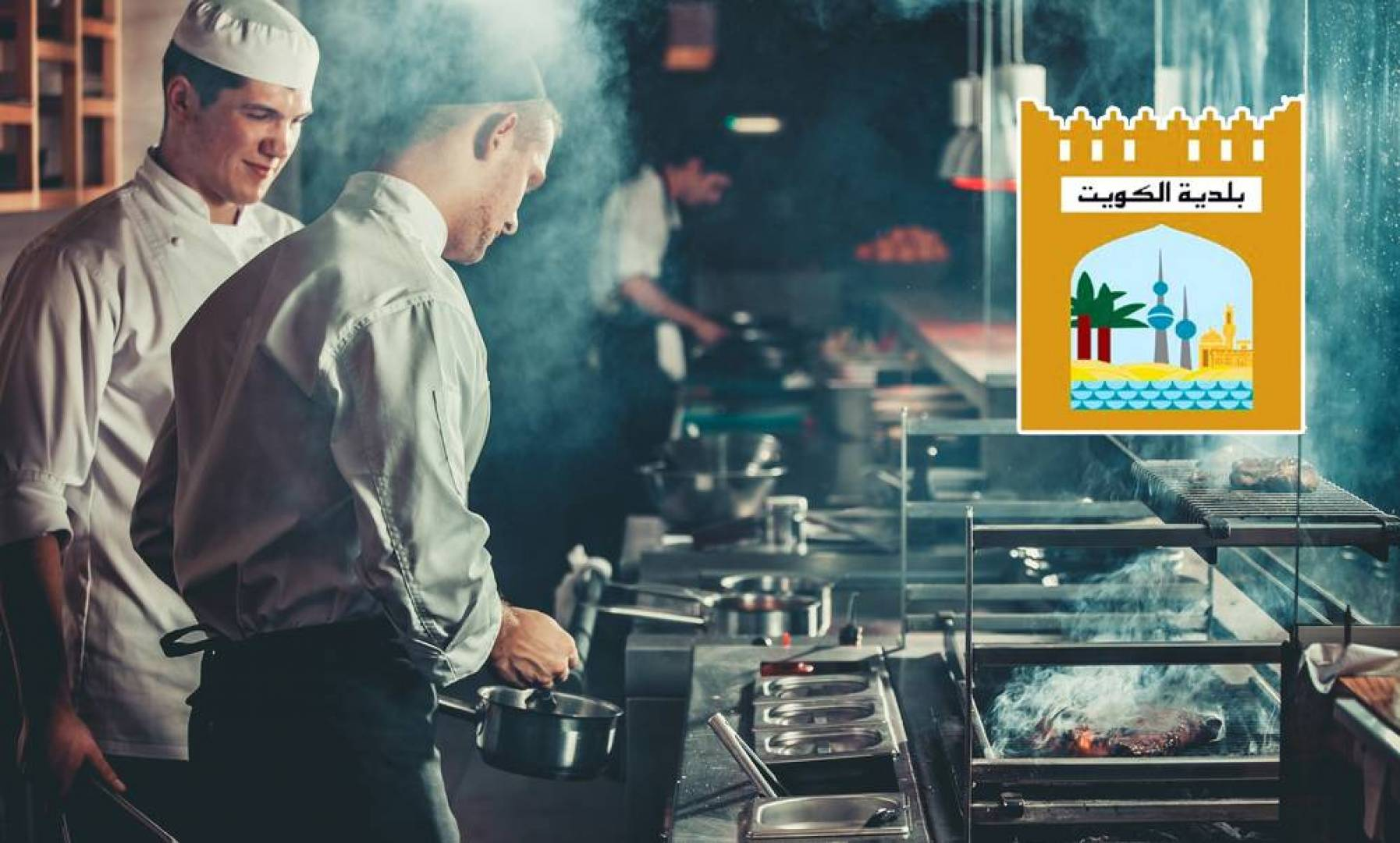 «البلدية» تعدل مواعيد العمل للمطاعم والمقاهي