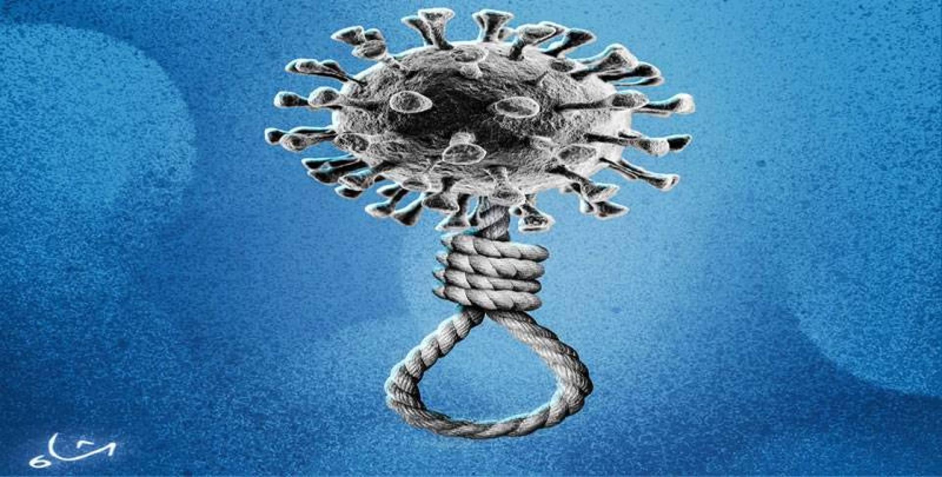 «كورونا» يرفع معدلات الانتحار في البلاد!