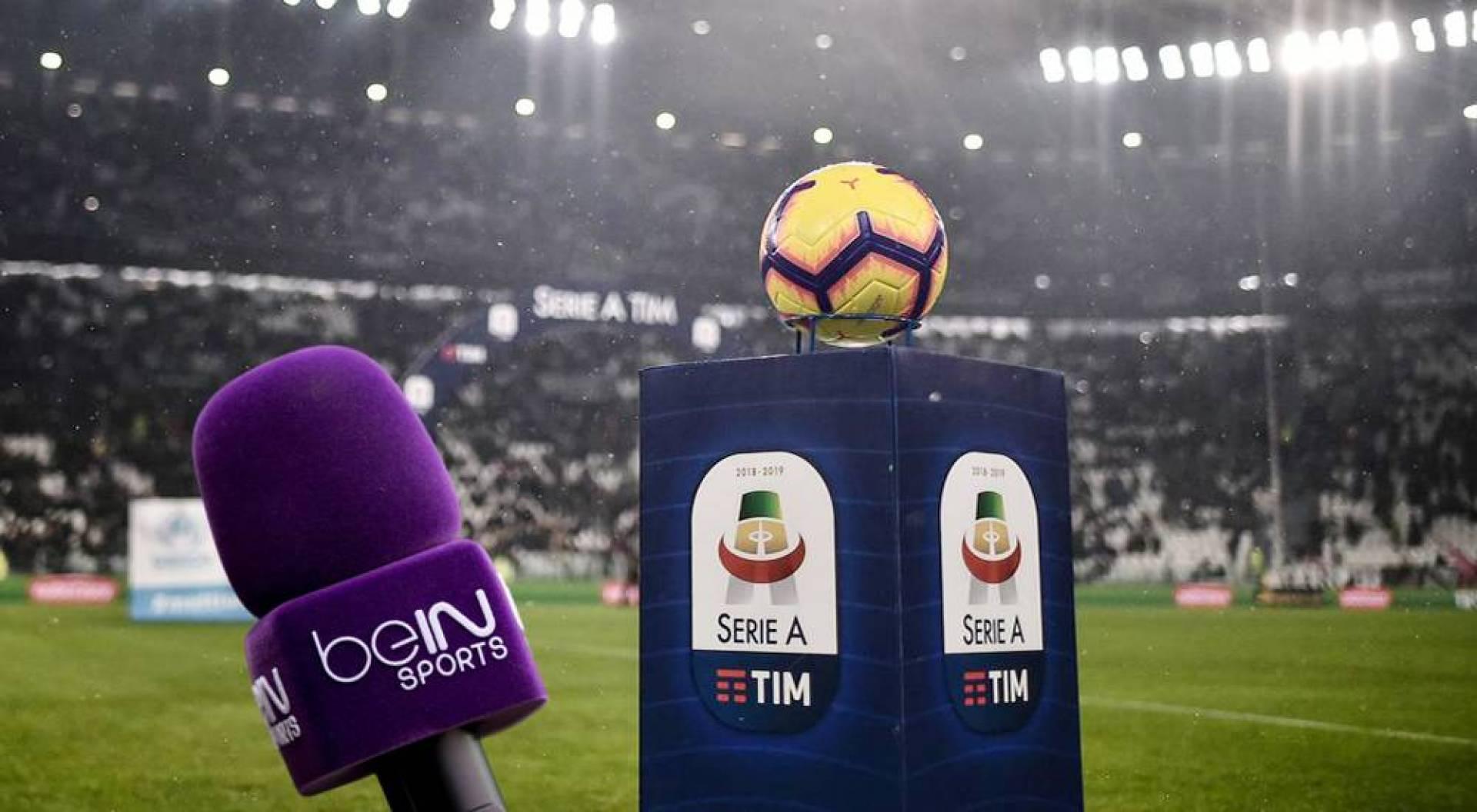 «بي إن سبورتس» تعلن عودة بث مباريات الدوري الإيطالي