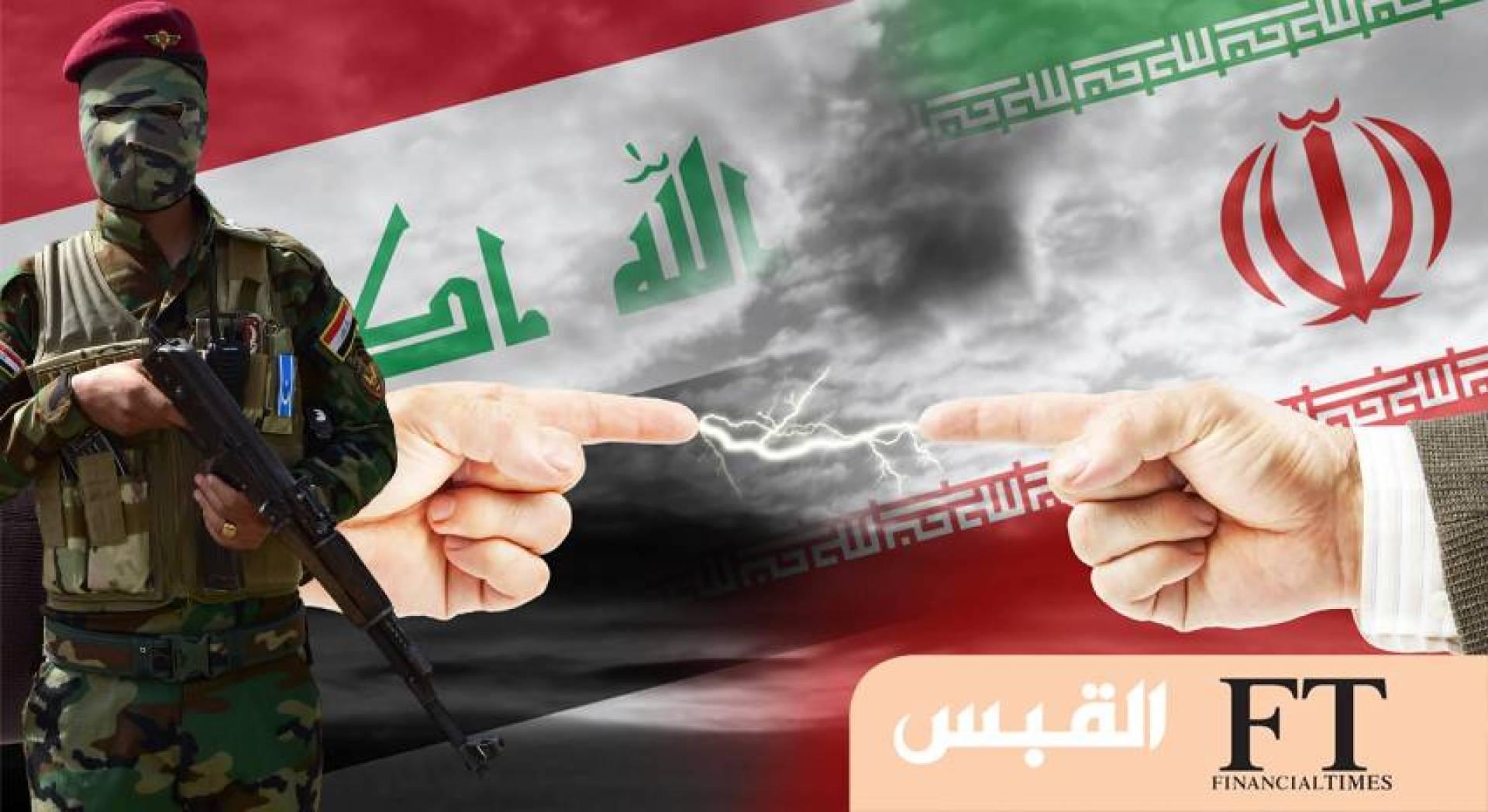 هل هي بداية حملة على النفوذ الإيراني في العراق؟