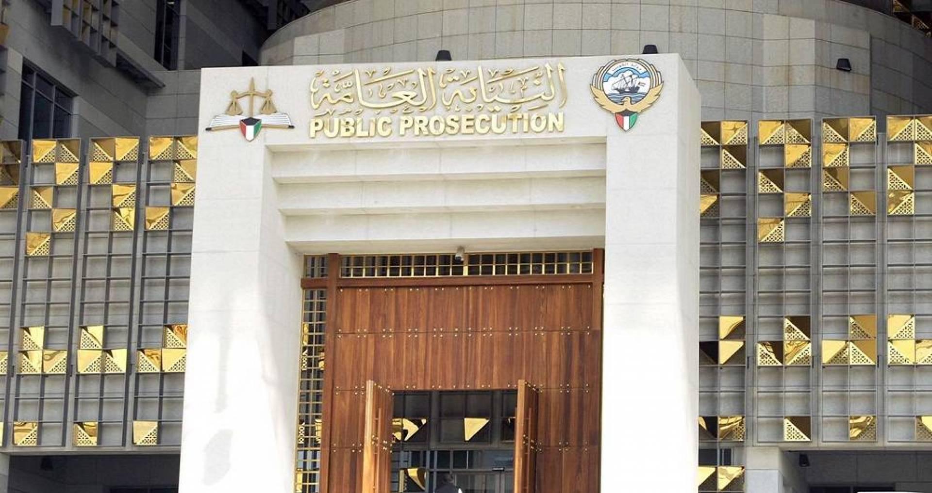 «الداخلية»: تفويض النيابة العامة للتحقيق بقضية الاعتداء على رئيس مجلس الأمة بالمقبرة