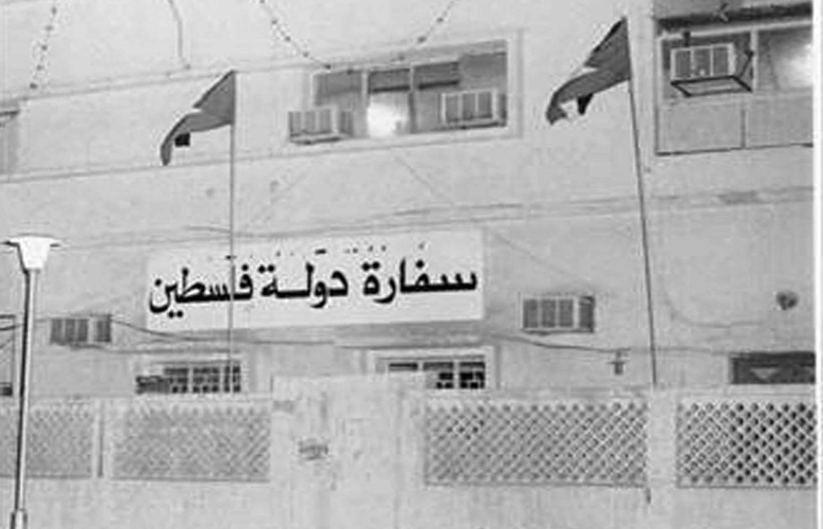 1974/7/1  مجلس الوزراء يوافق على تزويد مدارس منظمة التحرير الفلسطينية بالكتب الدراسية مجاناً