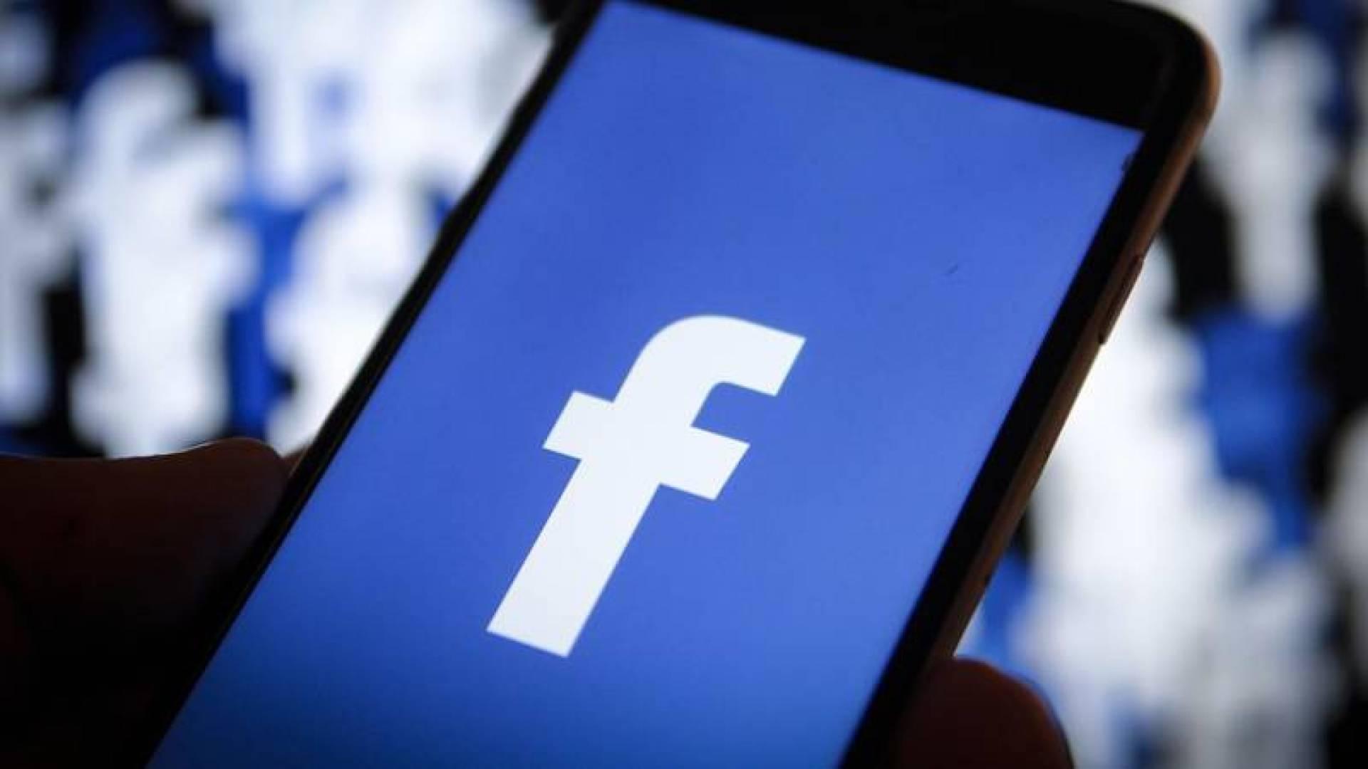 «فيسبوك» تواجه حملة «العقاب الكبرى»