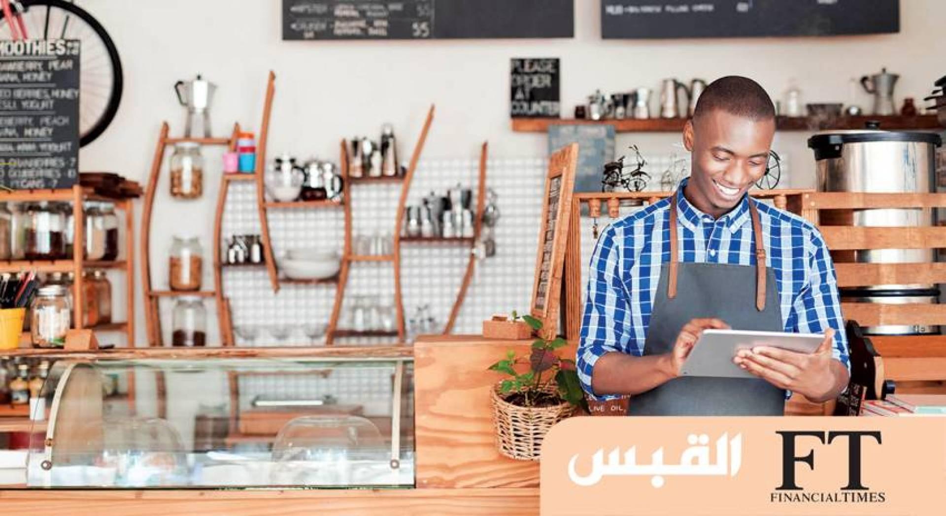 قراءة نبض الاقتصاد الحقيقي لأميركا بيد صاحب المقهى المحلي