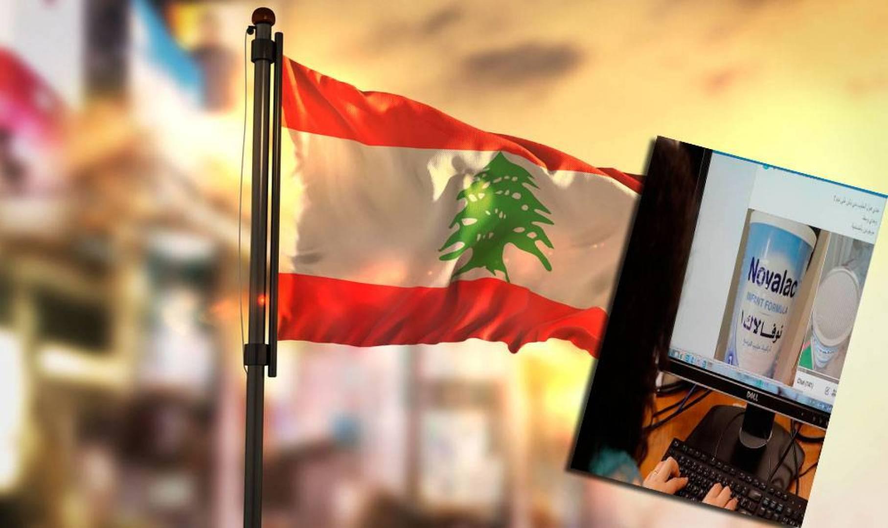 لبنانيون يقايضون مقتنياتهم لتأمين «حليب وحفاضات».. وسط أزمة معيشية خانقة
