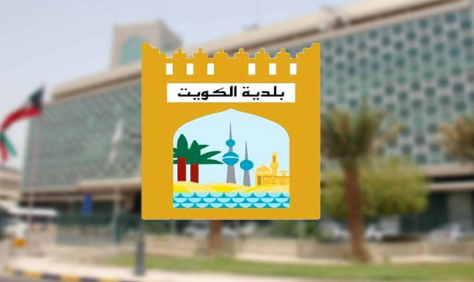 «البلدية» تطلب من «الخدمة المدنية» 400 موظف كويتي في جميع التخصصات