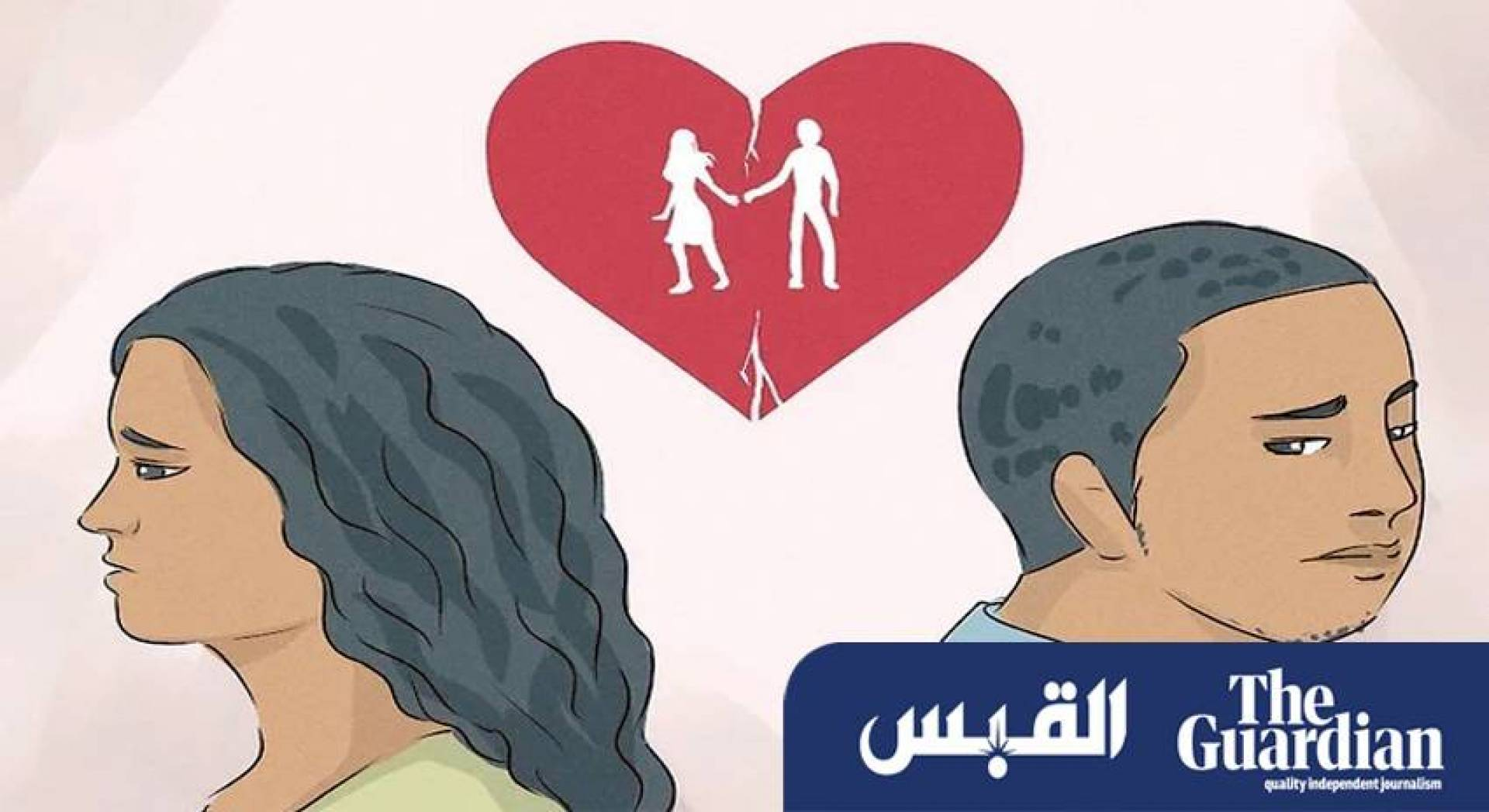 زوجي ليس حنوناً ولا يقول لي كلمة حب.. فكيف أتصرف؟