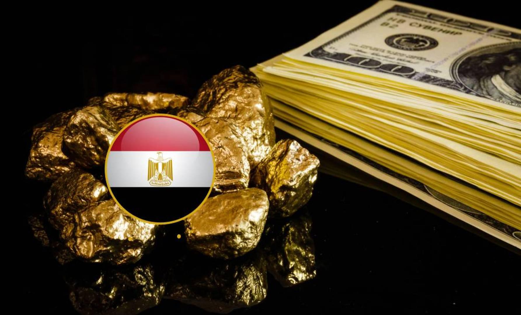 مصر: كشف جديد للذهب.. باحتياطي يزيد عن مليون أوقية