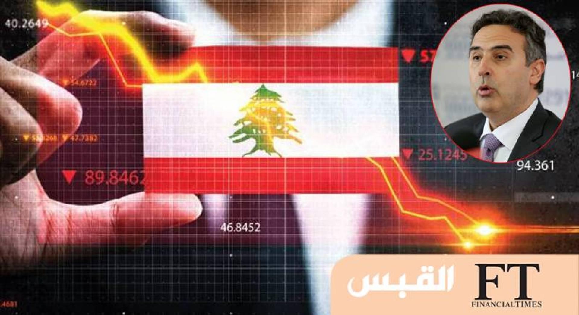 الخلافات اللبنانية.. تكشف وصول الوضع إلى الحضيض