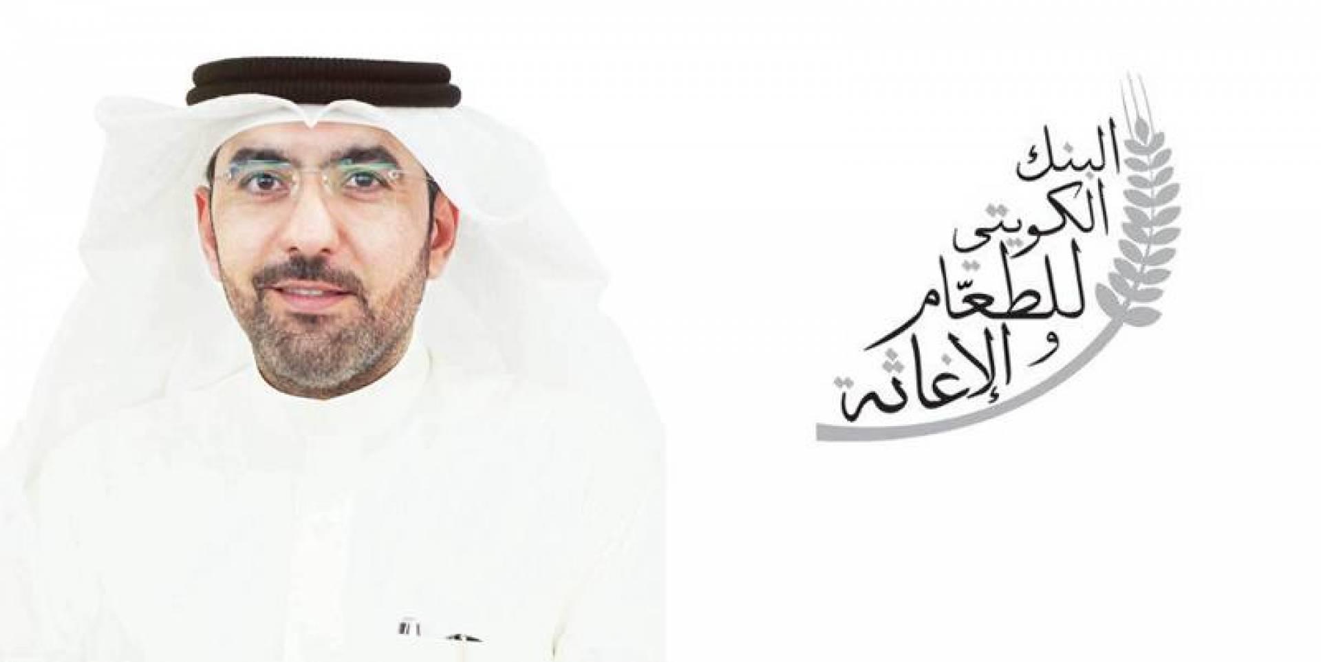 «الكويتي للطعام» يدشّن مشروع «تسبيل المياه»