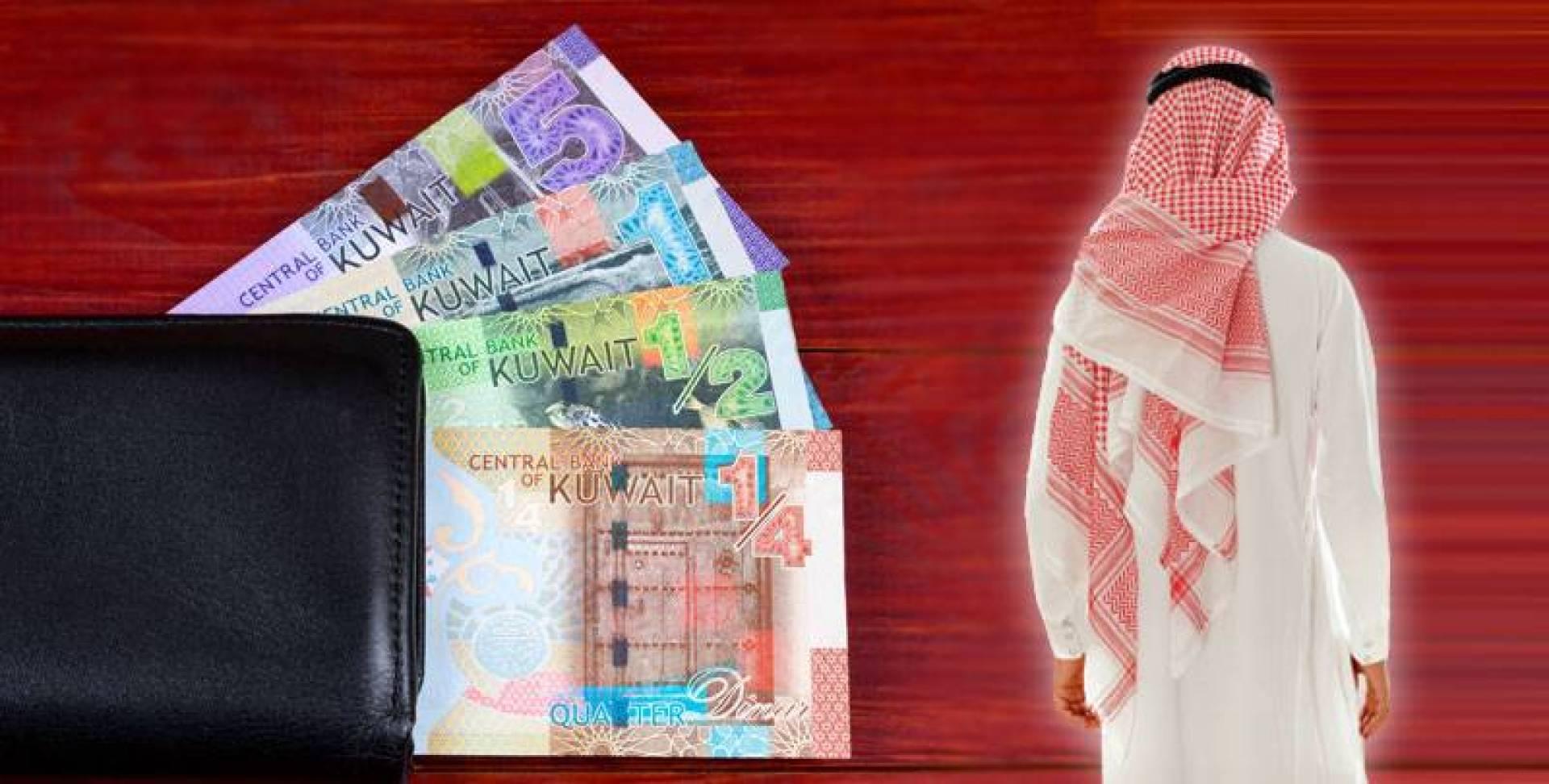 «بيت.كوم»: 52% من الوظائف في الكويت ..بالراتب الأساسي فقط!