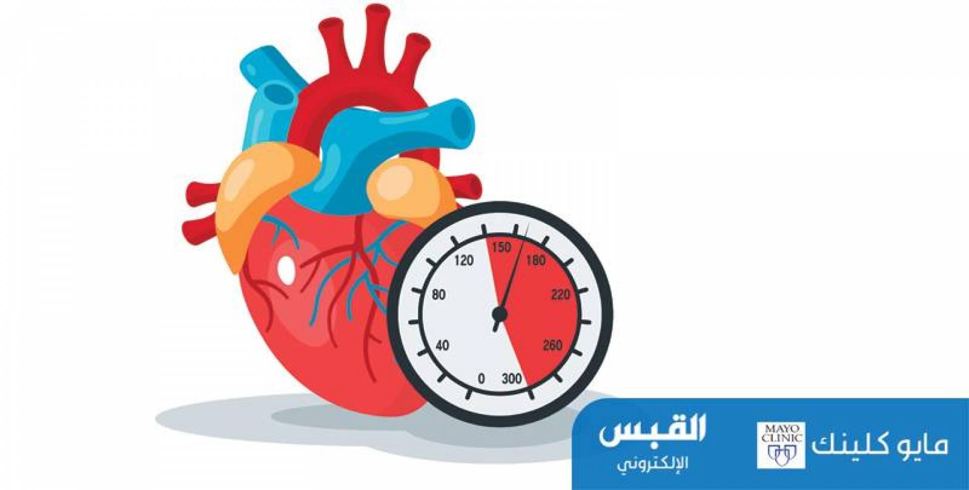 هل يمكن أن يسبب القلق ارتفاع ضغط الدم؟