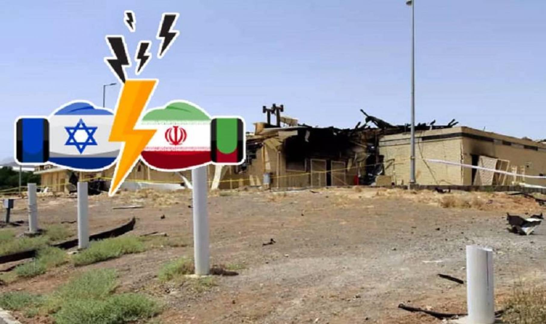 حادث مجمع نطنز النووي في إيران.. هل كان حادثاً أم عملاً تخريبياً قامت به إسرائيل؟