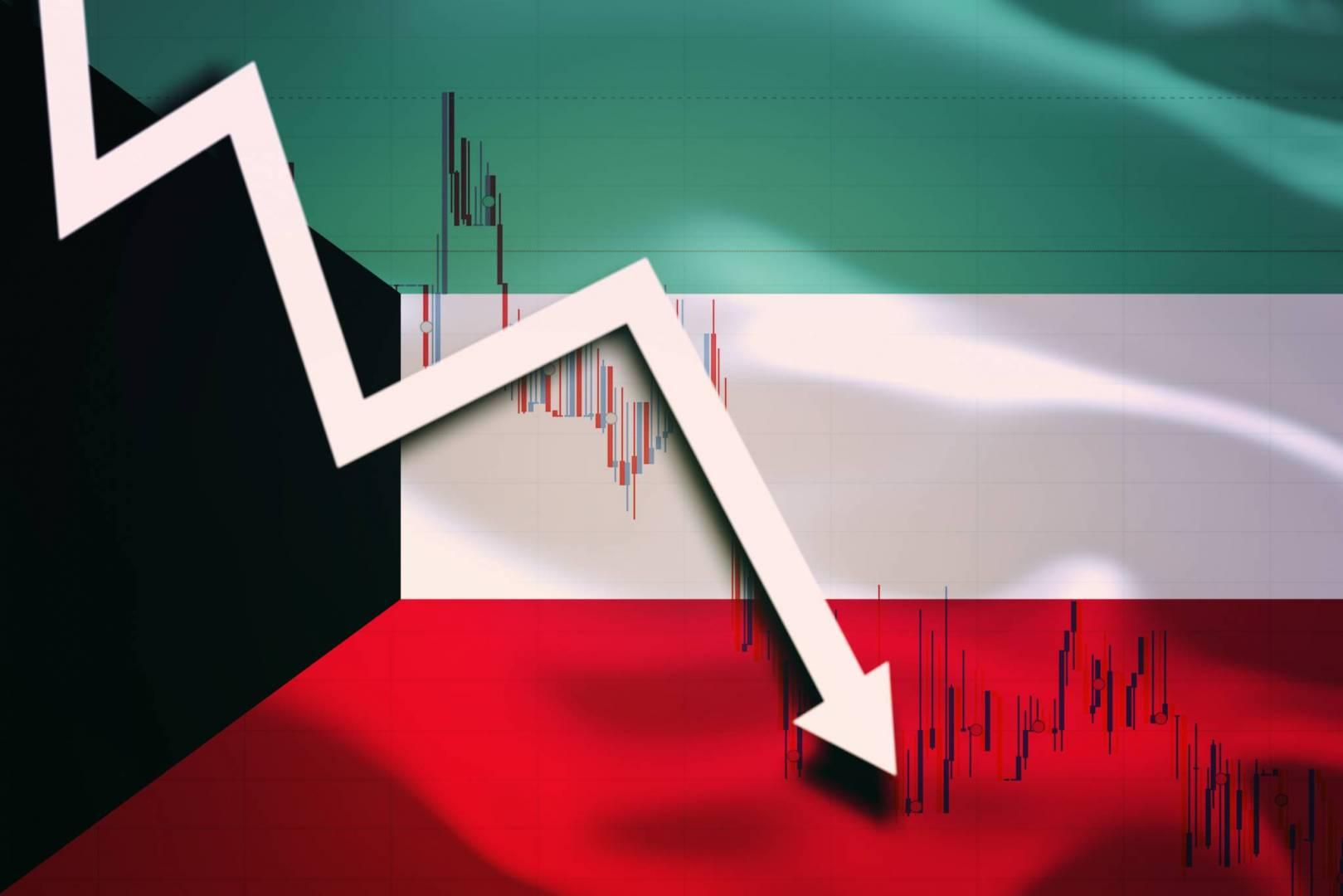 «بلومبيرغ»: الكويت تبحث استخدام صندوق الأجيال لمواجهة أزمة حادة