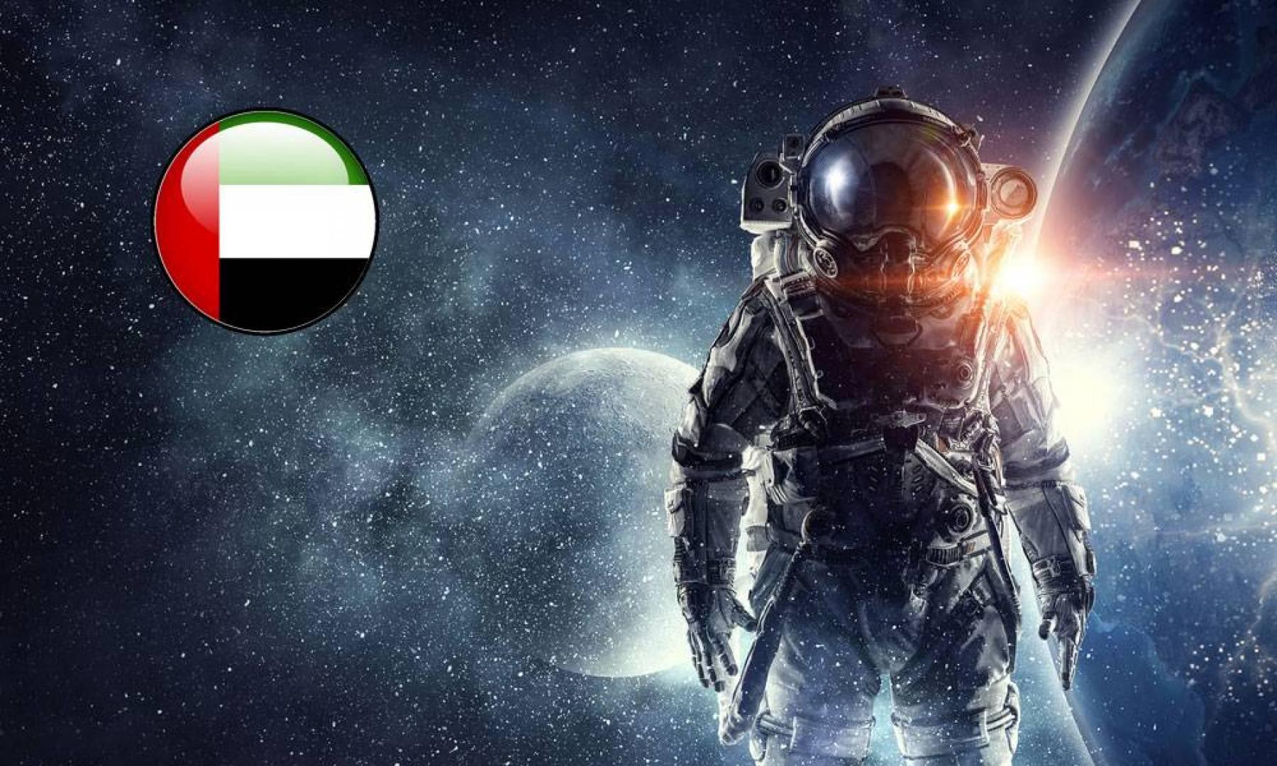الإمارات تطلق برنامجاً لرعاية المواهب العربية في مجال الفضاء