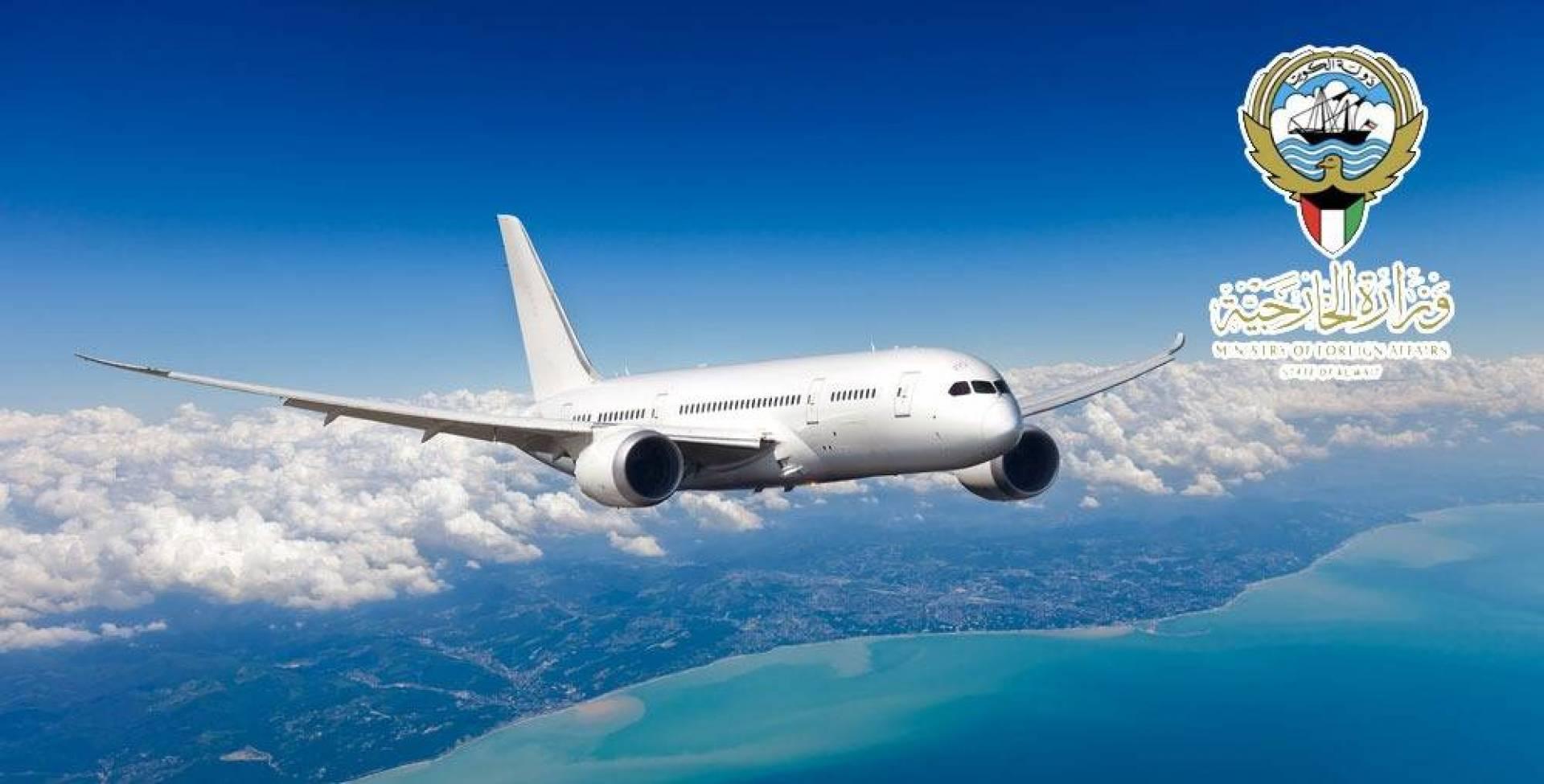 «الخارجية» توضح الإجراءات الجديدة للدول.. فيما يتعلق بقيود السفر في ظل أزمة كورونا