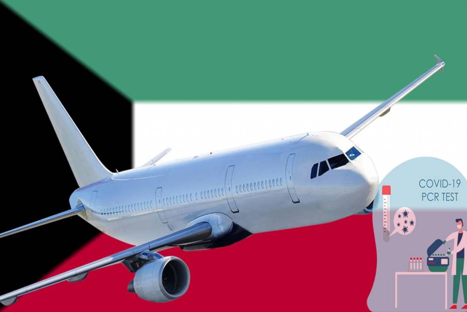 مصدر لـ «القبس»: رحلات الطيران التجارية ستشمل عودة المقيمين والخليجيين