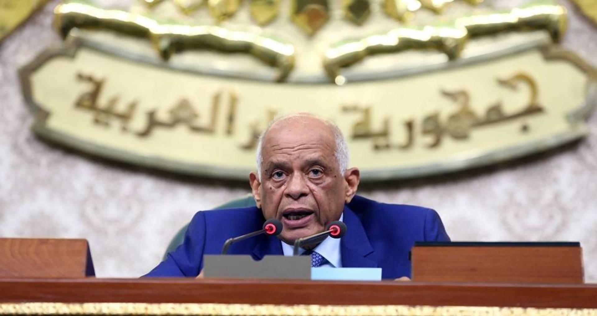 مجلس النواب المصري يقر قانوناً يشترط موافقة الجيش على ترشح ضباطه للرئاسة