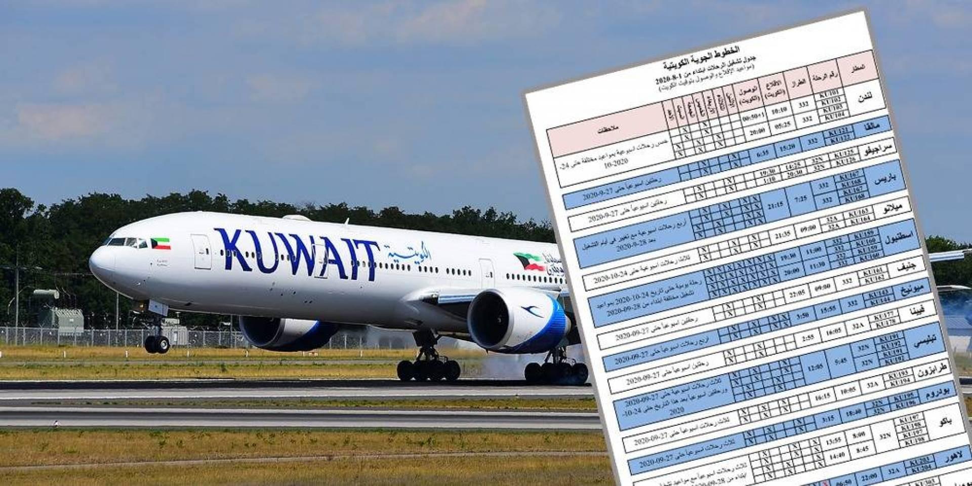 «القبس» تنشر جدول رحلات الخطوط الكويتية ابتداءً من 1 أغسطس