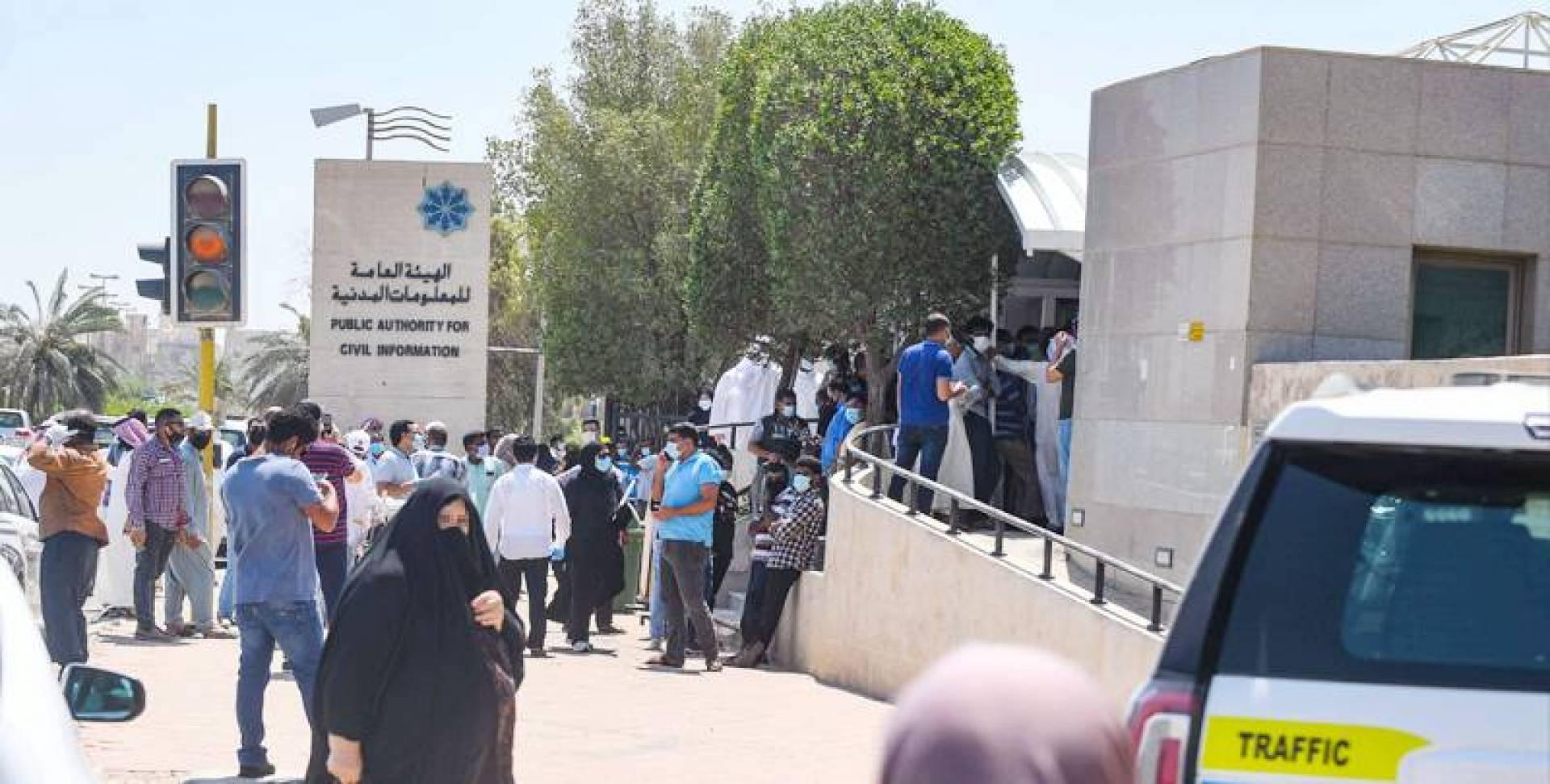 أول أيام استقبال الهيئة العامة للمعلومات المدنية للمراجعين.. تصوير محمود الفوريكي