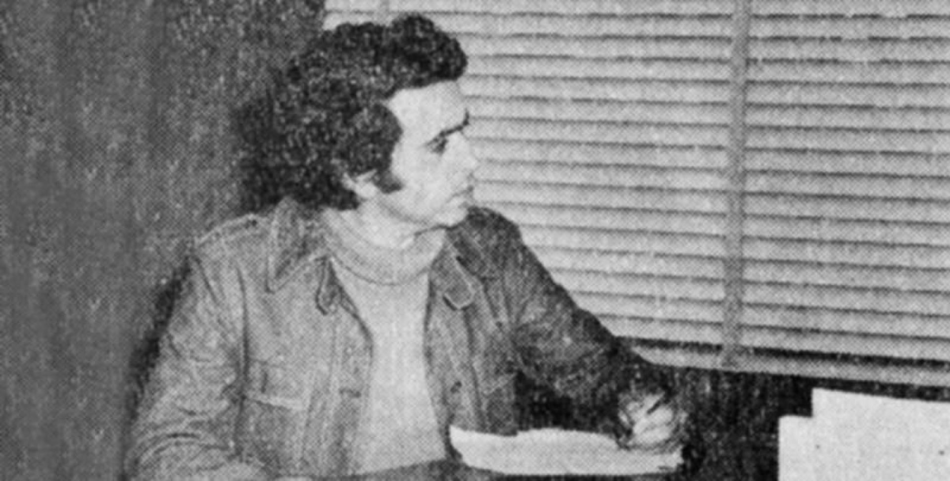 عزمي جرار.. صورة أرشيفية