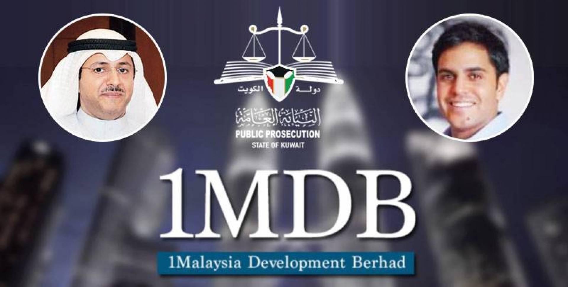دَكُّ رؤوس «الصندوق الماليزي» بالكويت