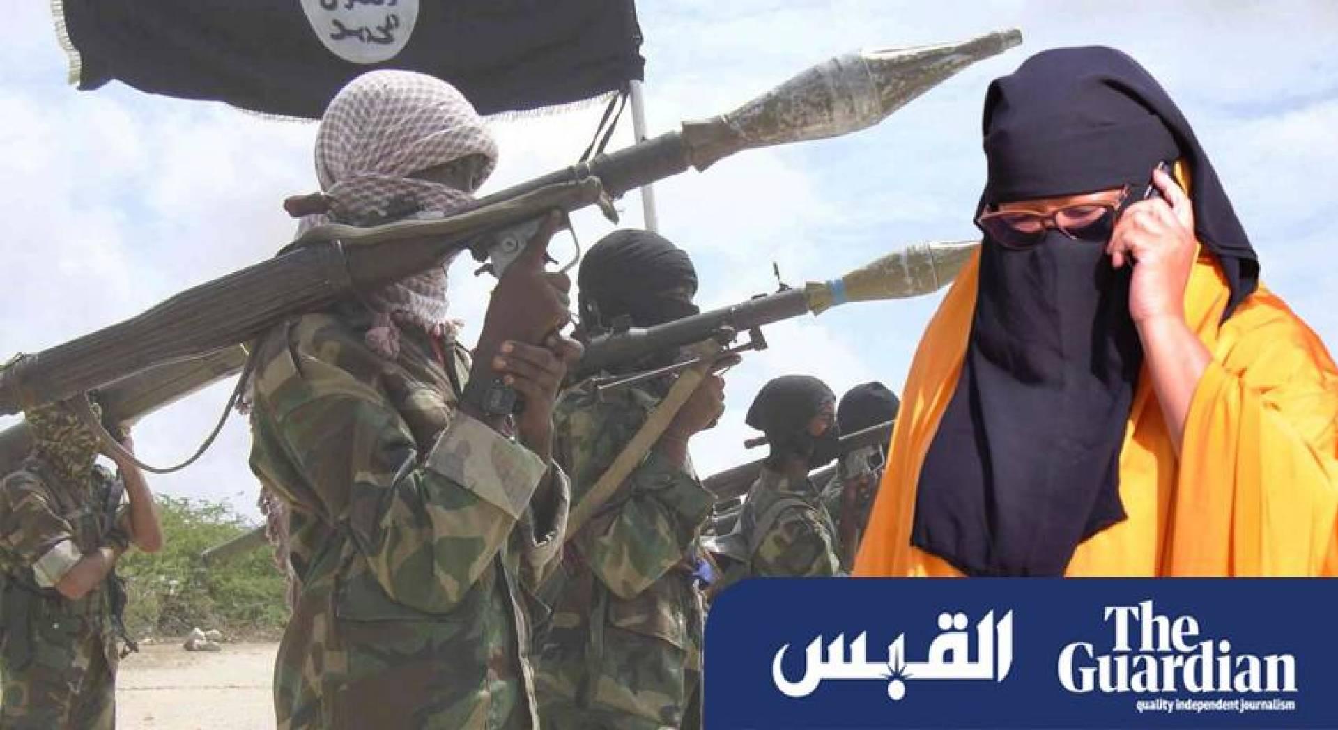 «ماما بوكو حرام».. قصة امرأة تكافح لإنقاذ أطفالها من الإرهاب