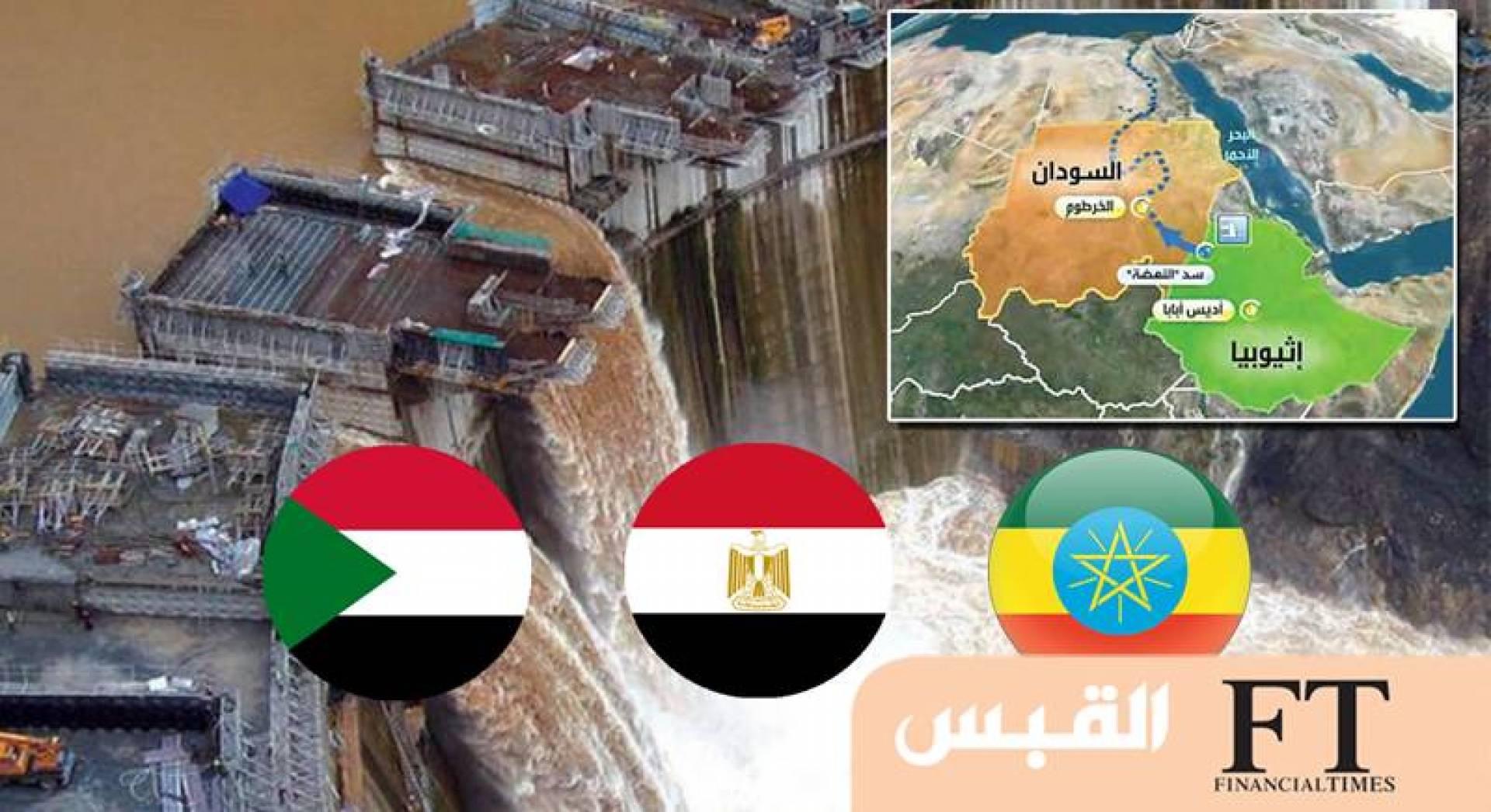 بعد 10 سنوات من المفاوضات الفاشلة.. هل تنجح مصر في نزع فتيل أزمة سد النهضة؟