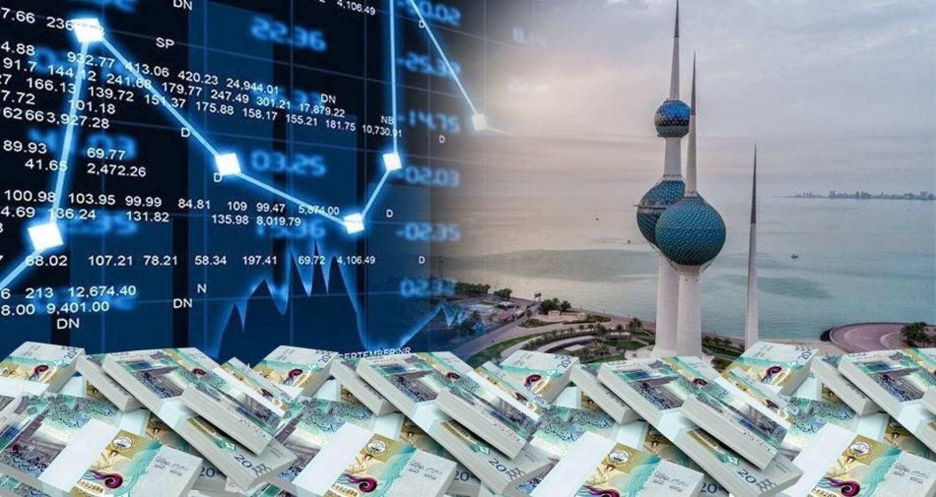 «الاحتياطي» يبيع أسهماً بمليارَي دينار لصندوق الأجيال