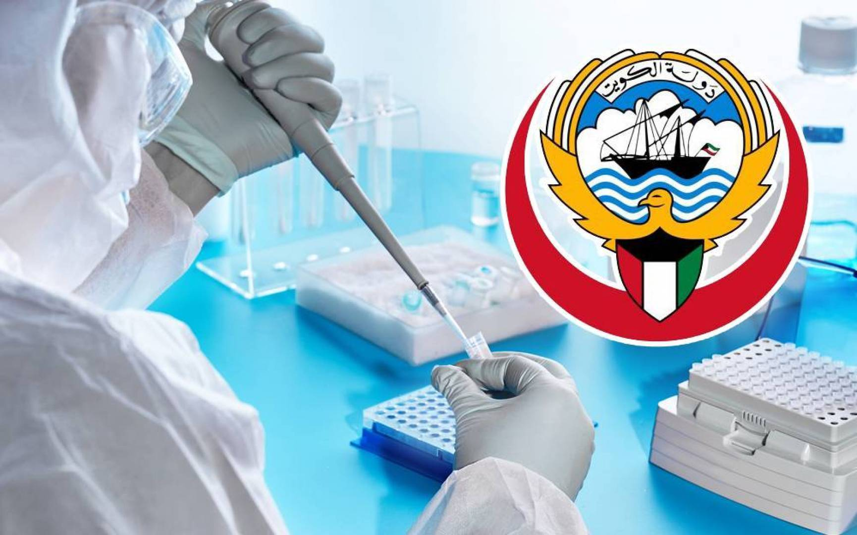 «الصحة»: شفاء 746 إصابة من كورونا