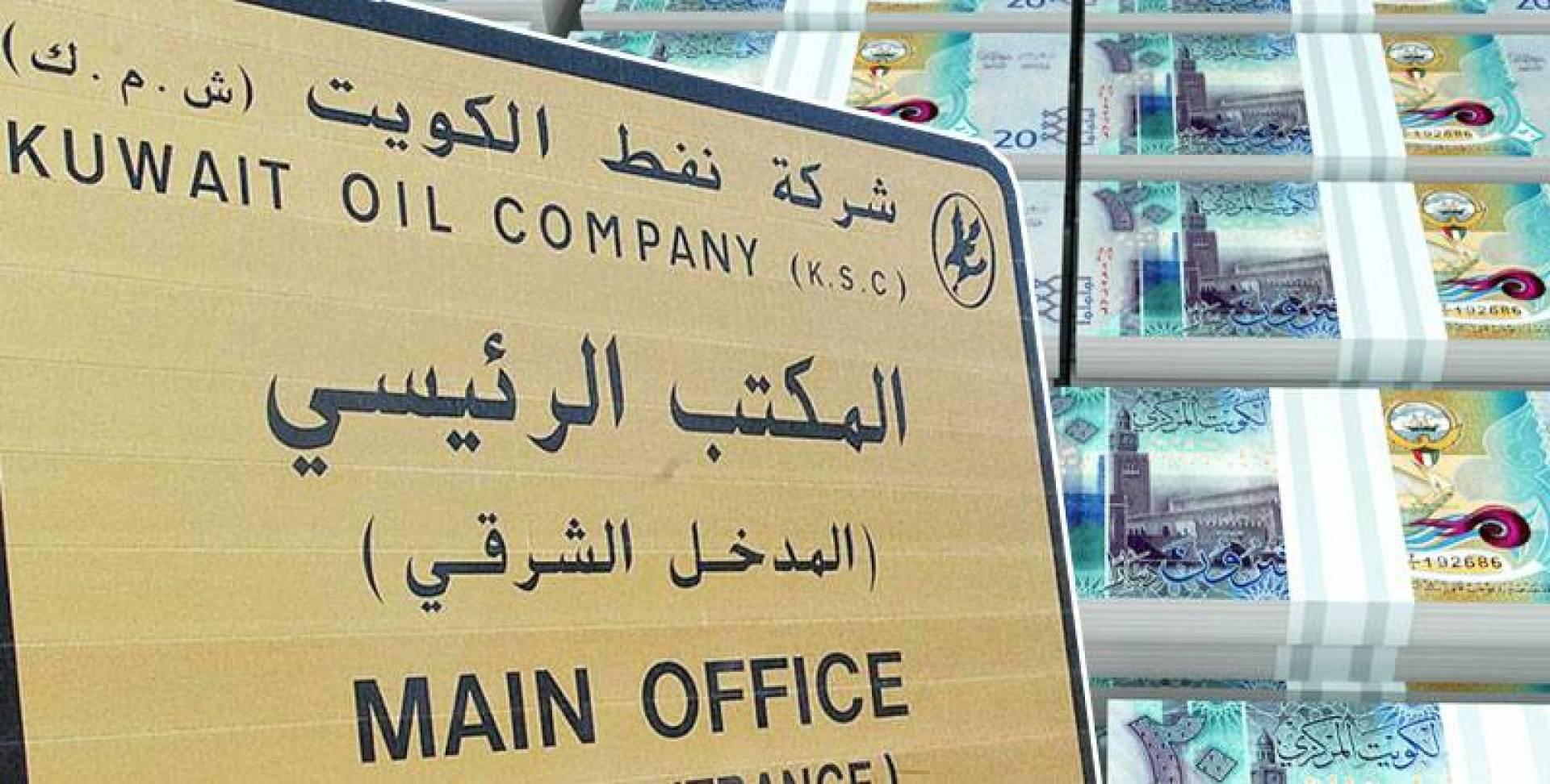 هدر 50 مليون دينار  في «نفط الكويت»