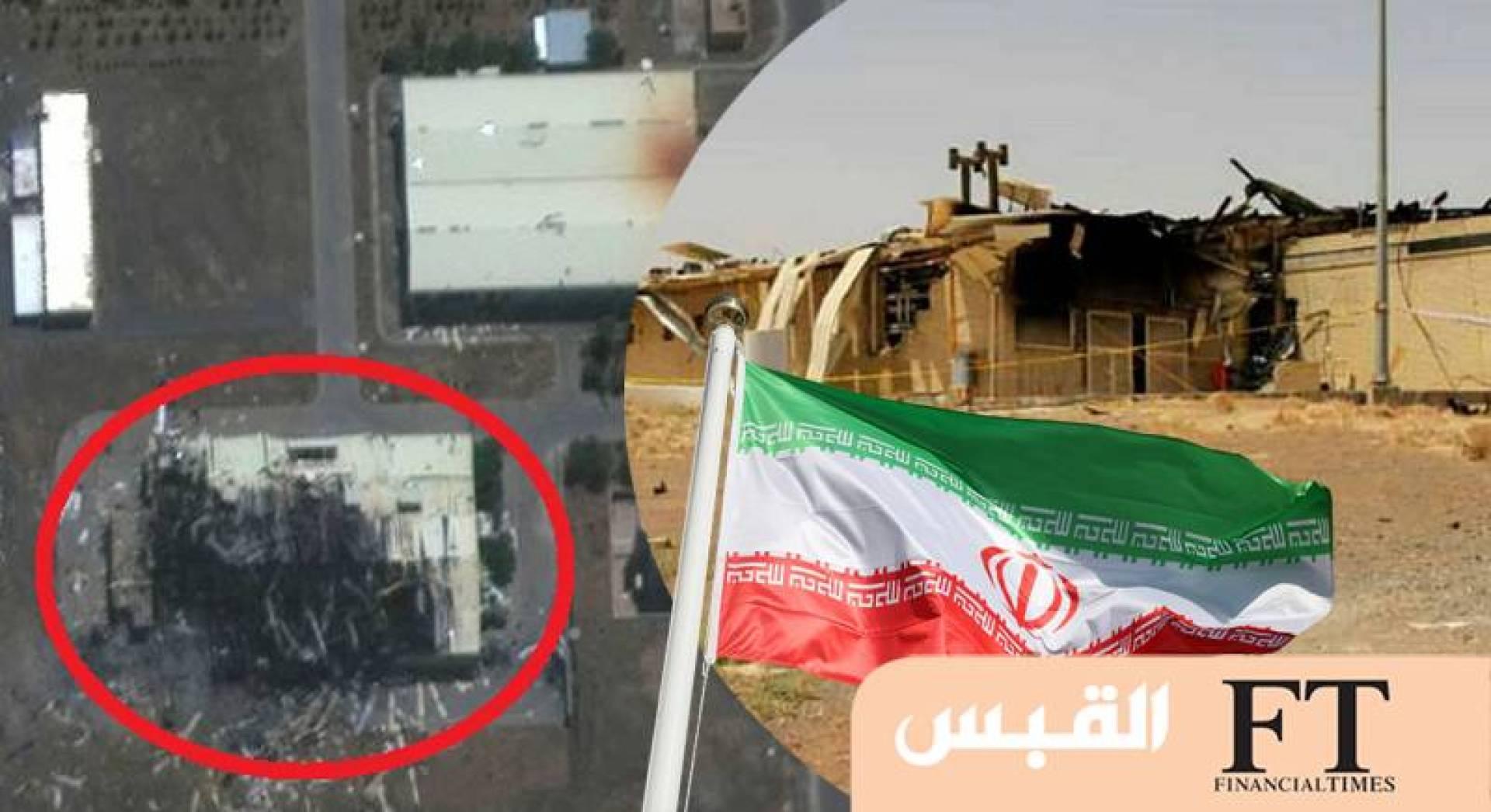 تفجير موقع «ناتانز».. انتكاسة كبيرة لقدرات إيران النووية