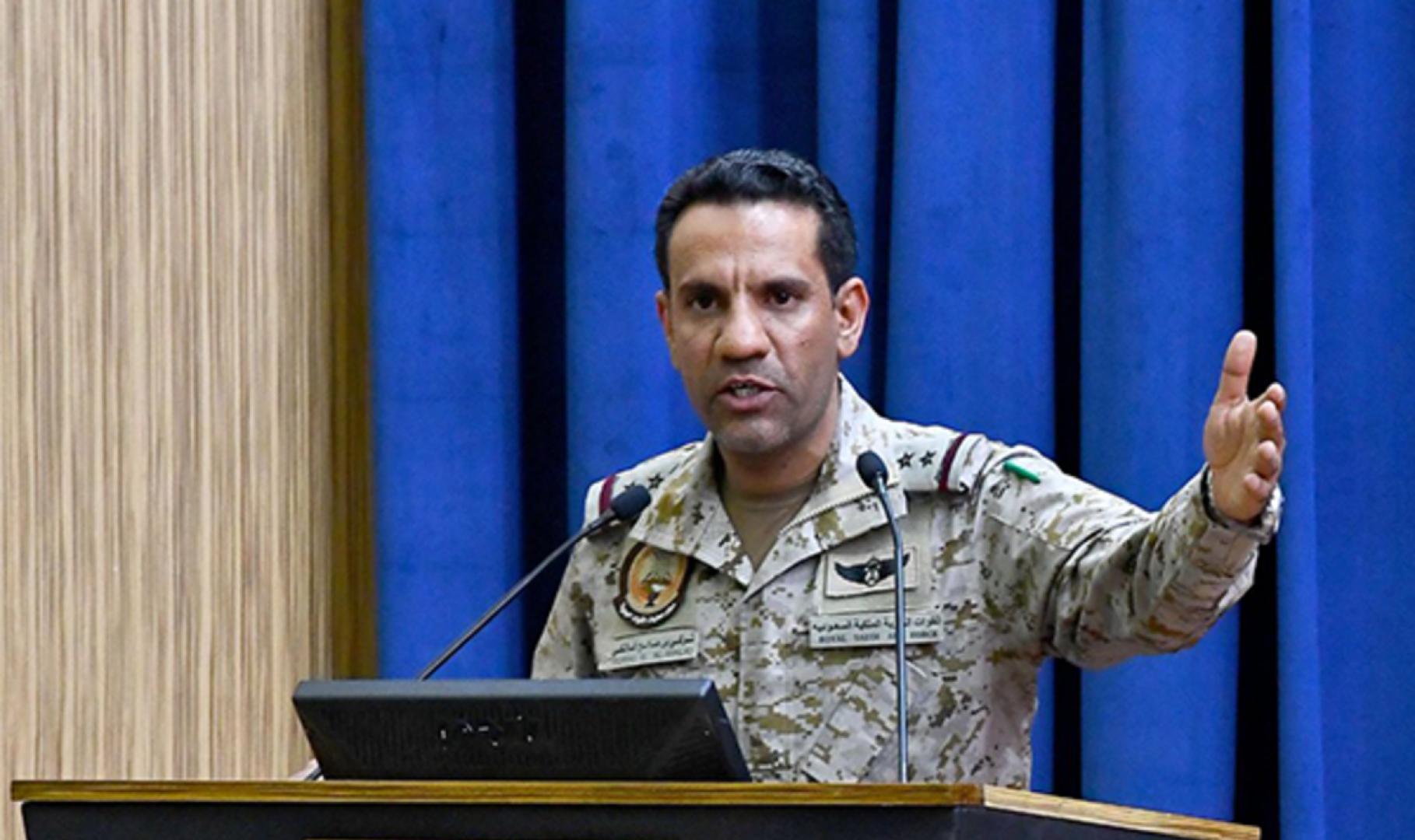 التحالف العربي: تدمير صاروخين و6 مسيّرات حوثية مفخخة أطلقتها الميليشيات باتجاه السعودية