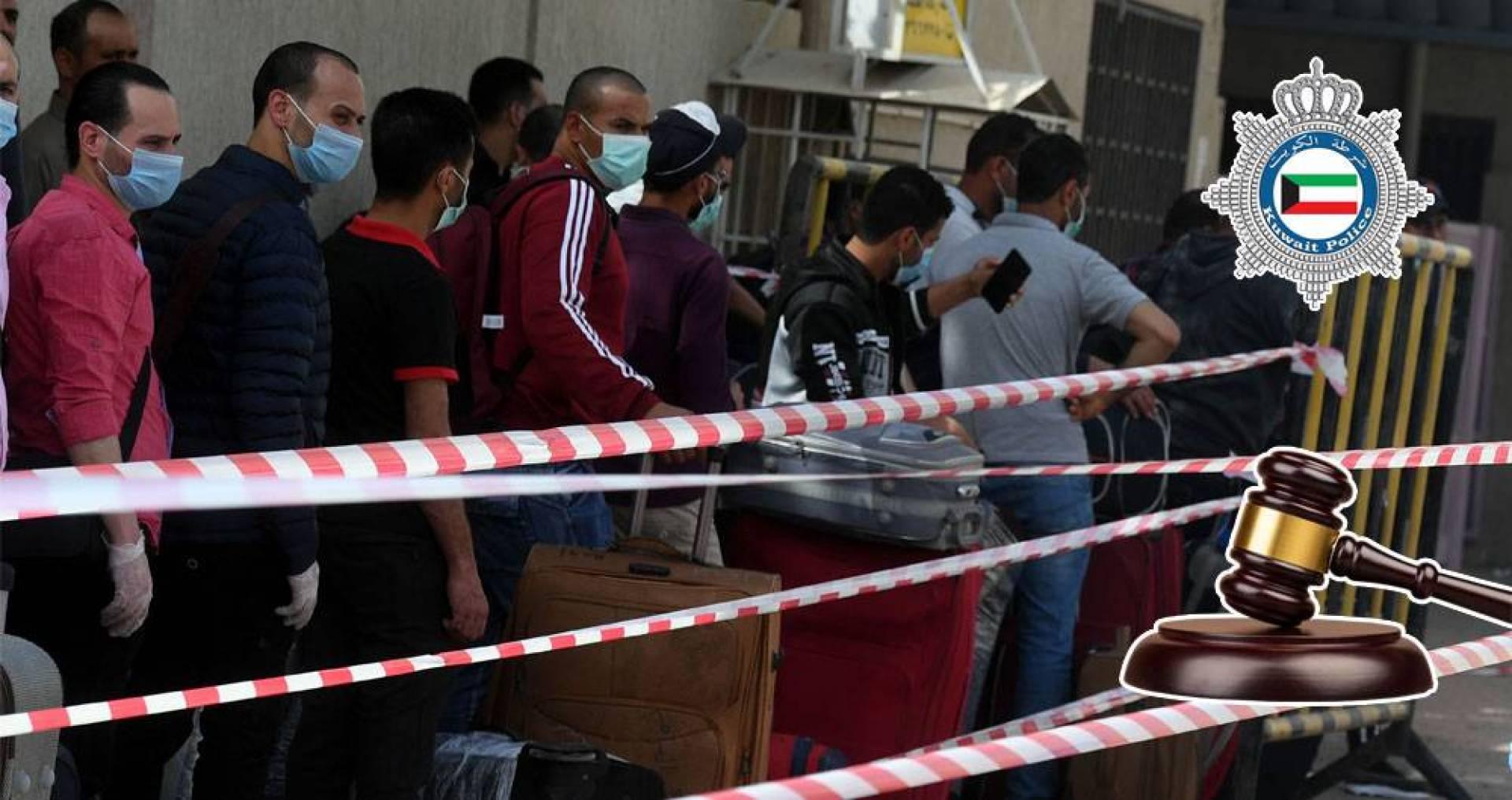 «الجنايات»: حبس مدير شركة و3 مقيمين